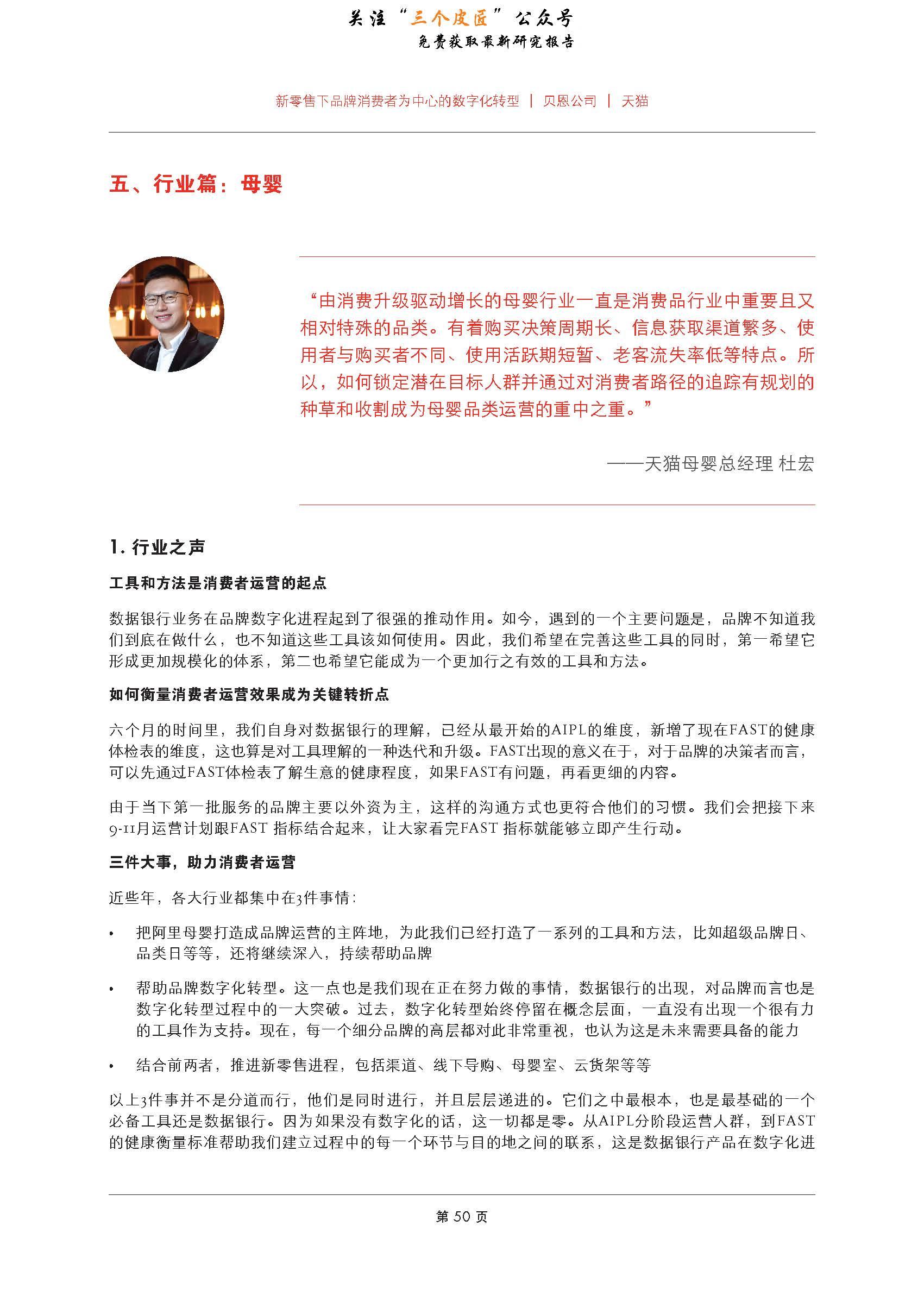 1_Page_52.jpg