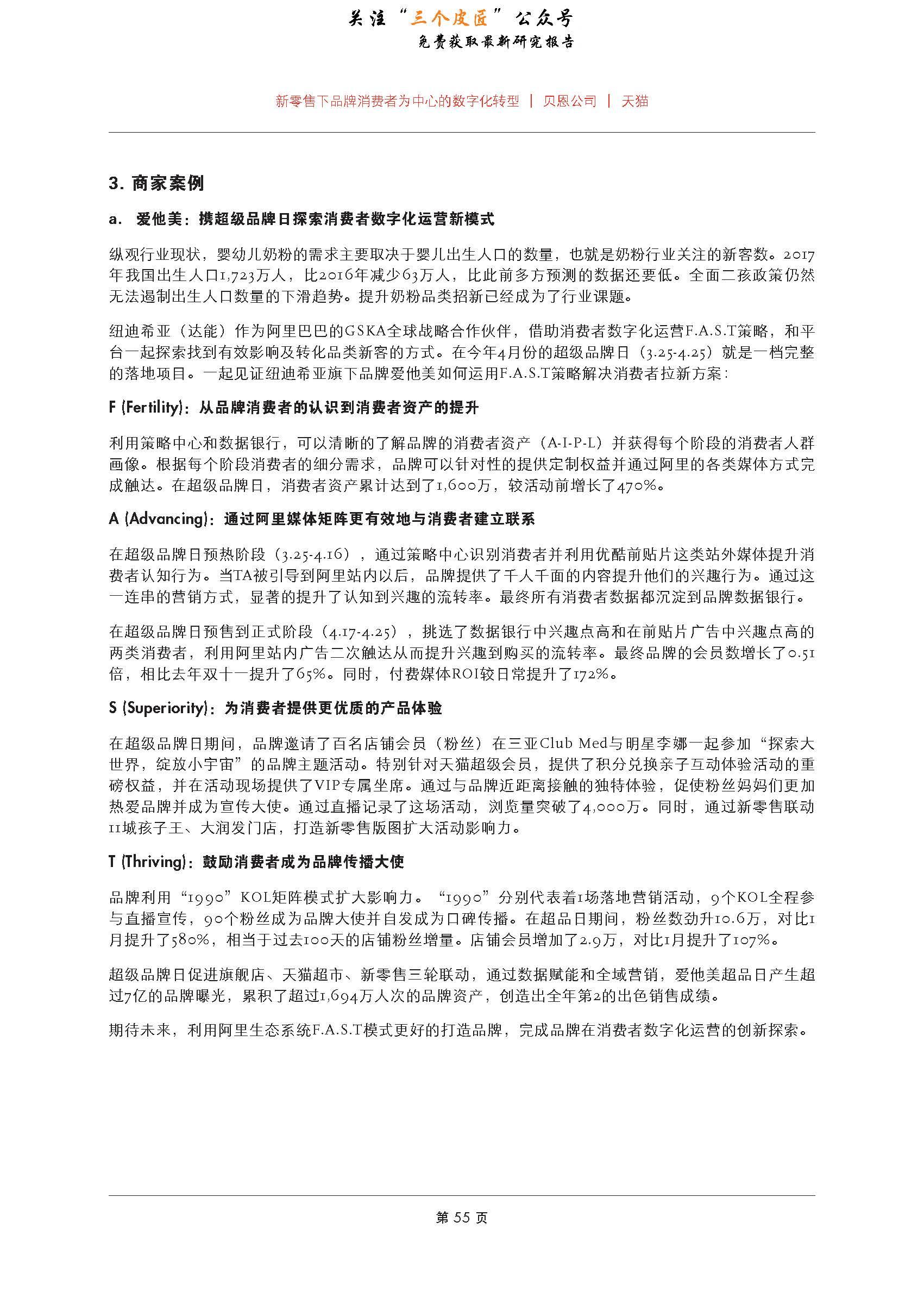 1_Page_57.jpg