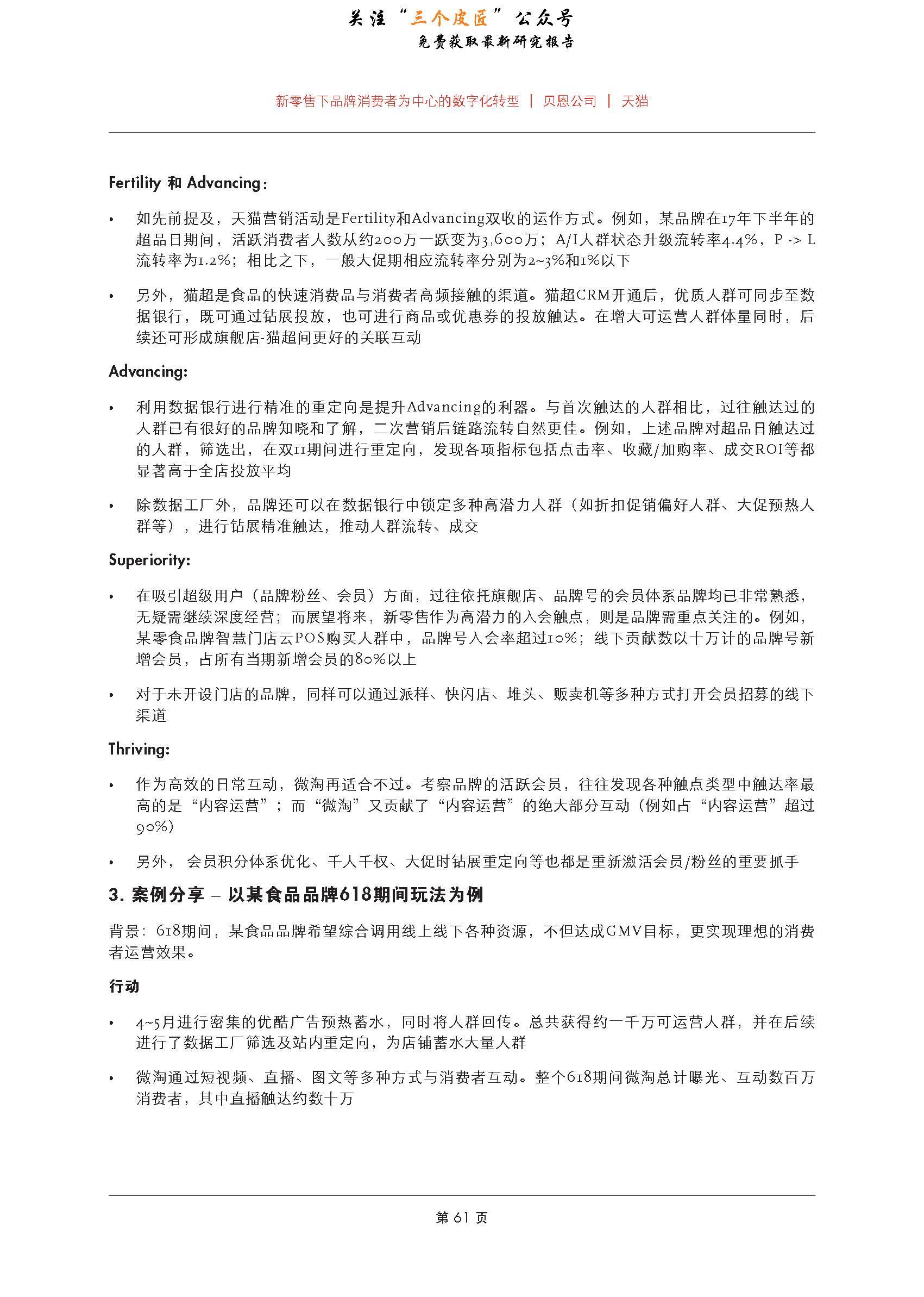 1_Page_63.jpg