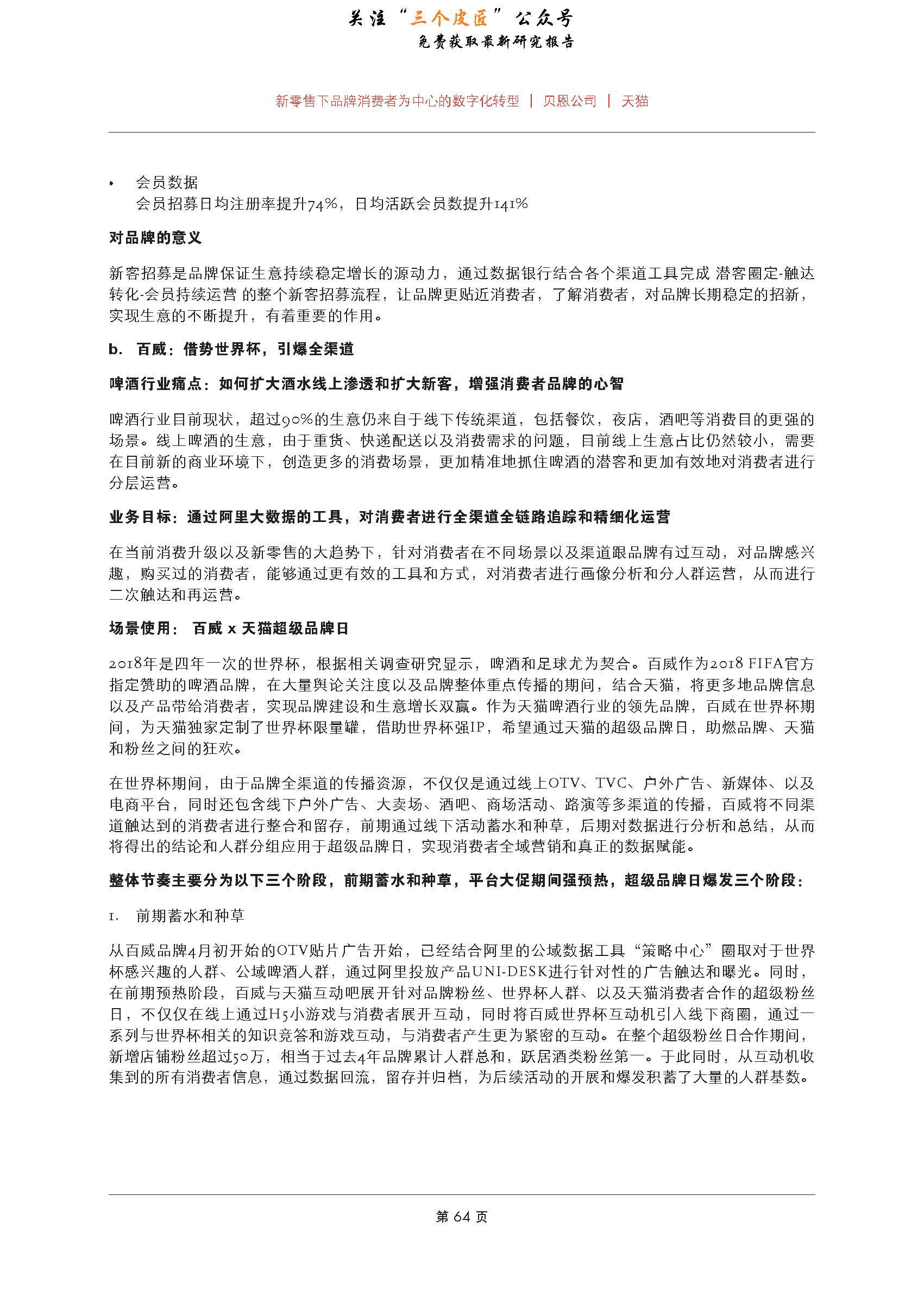 1_Page_66.jpg