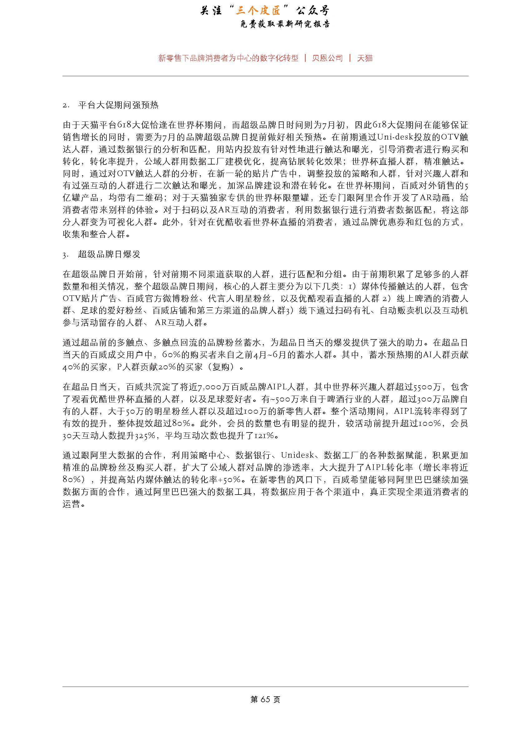 1_Page_67.jpg