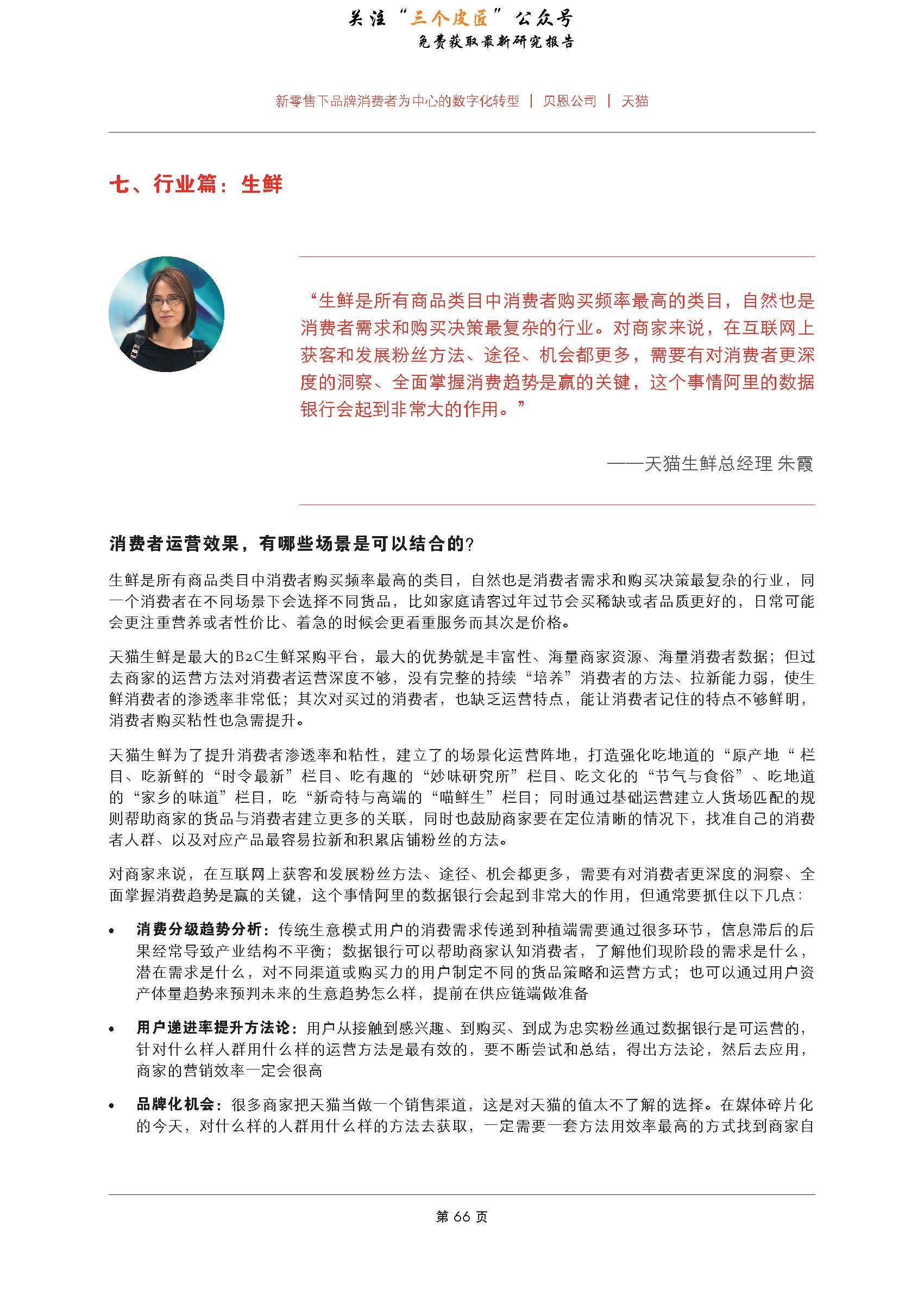 1_Page_68.jpg