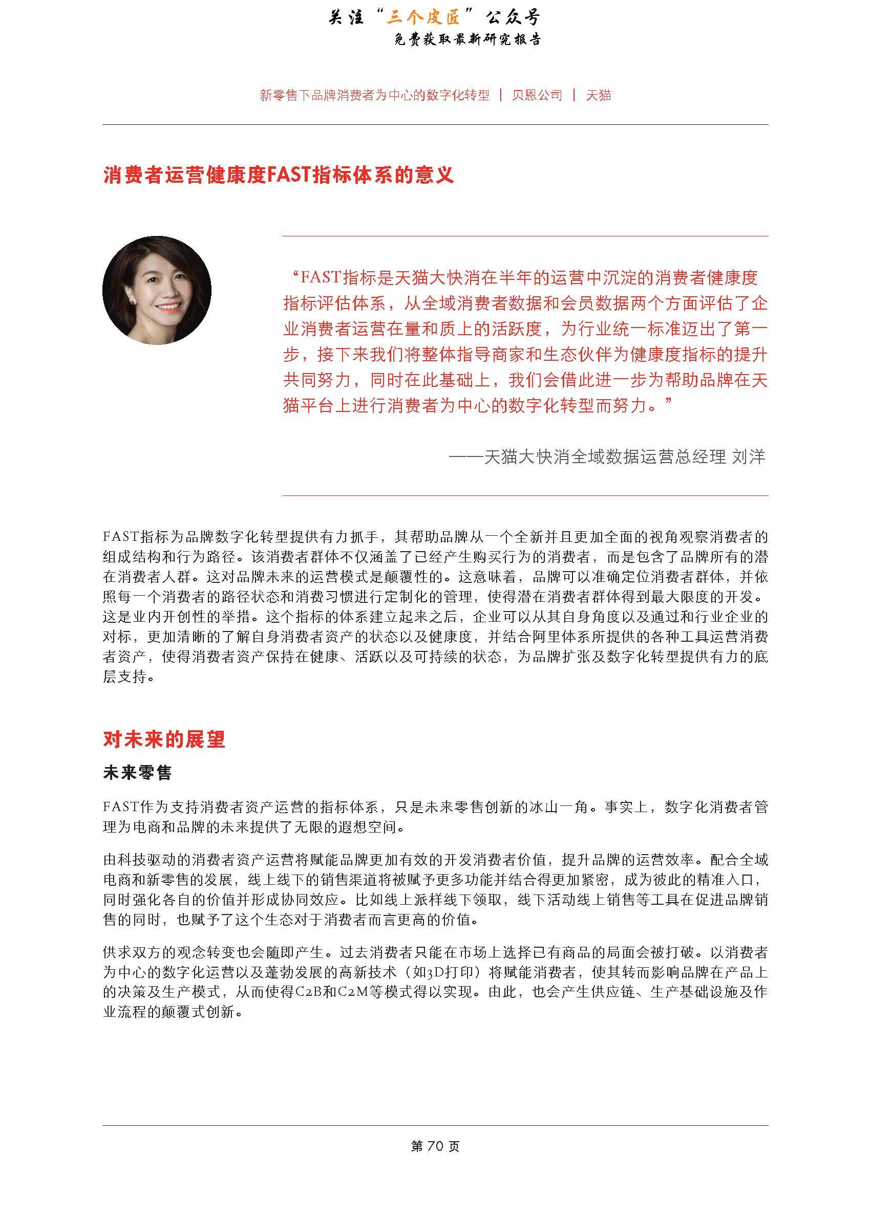 1_Page_72.jpg