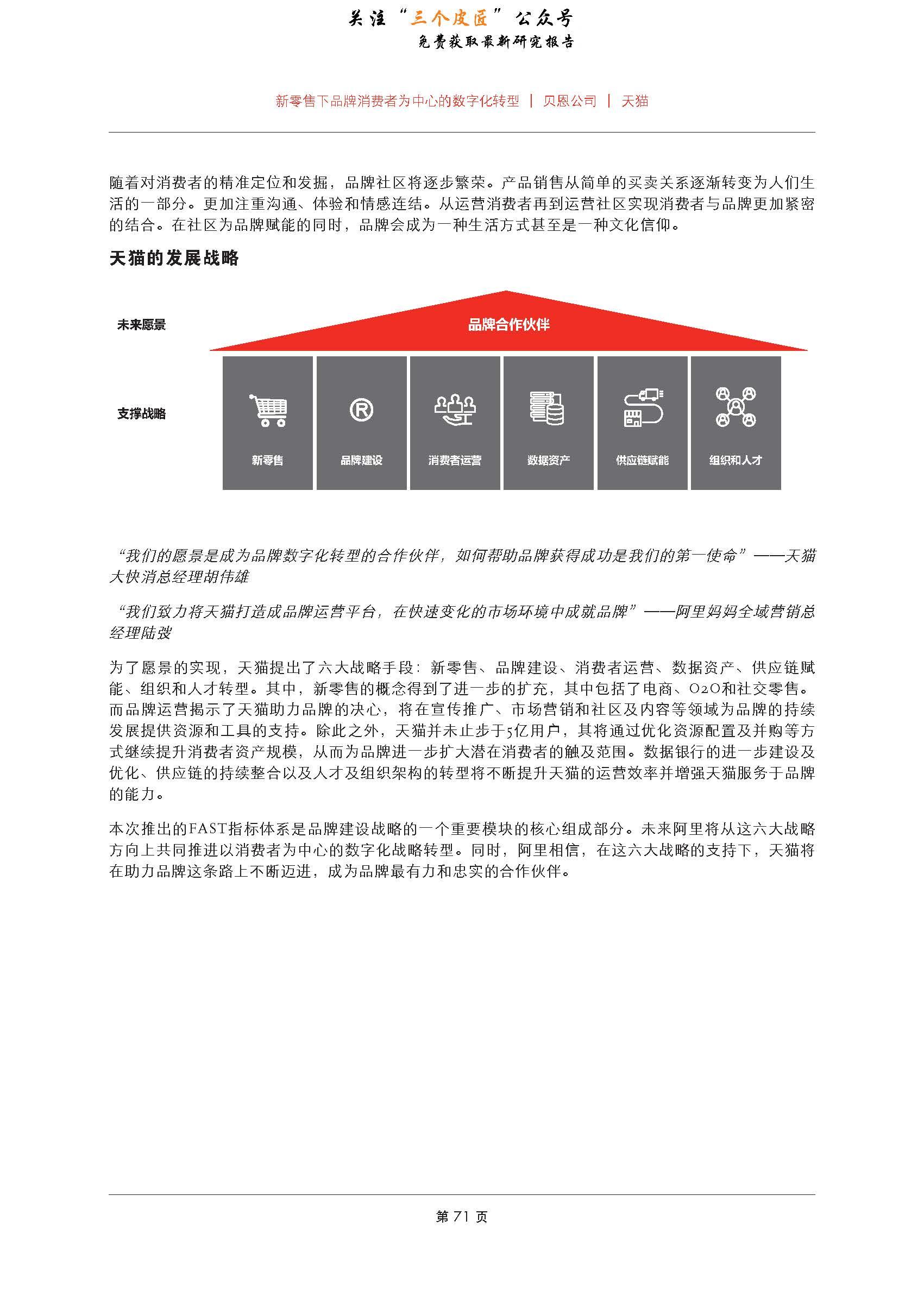 1_Page_73.jpg
