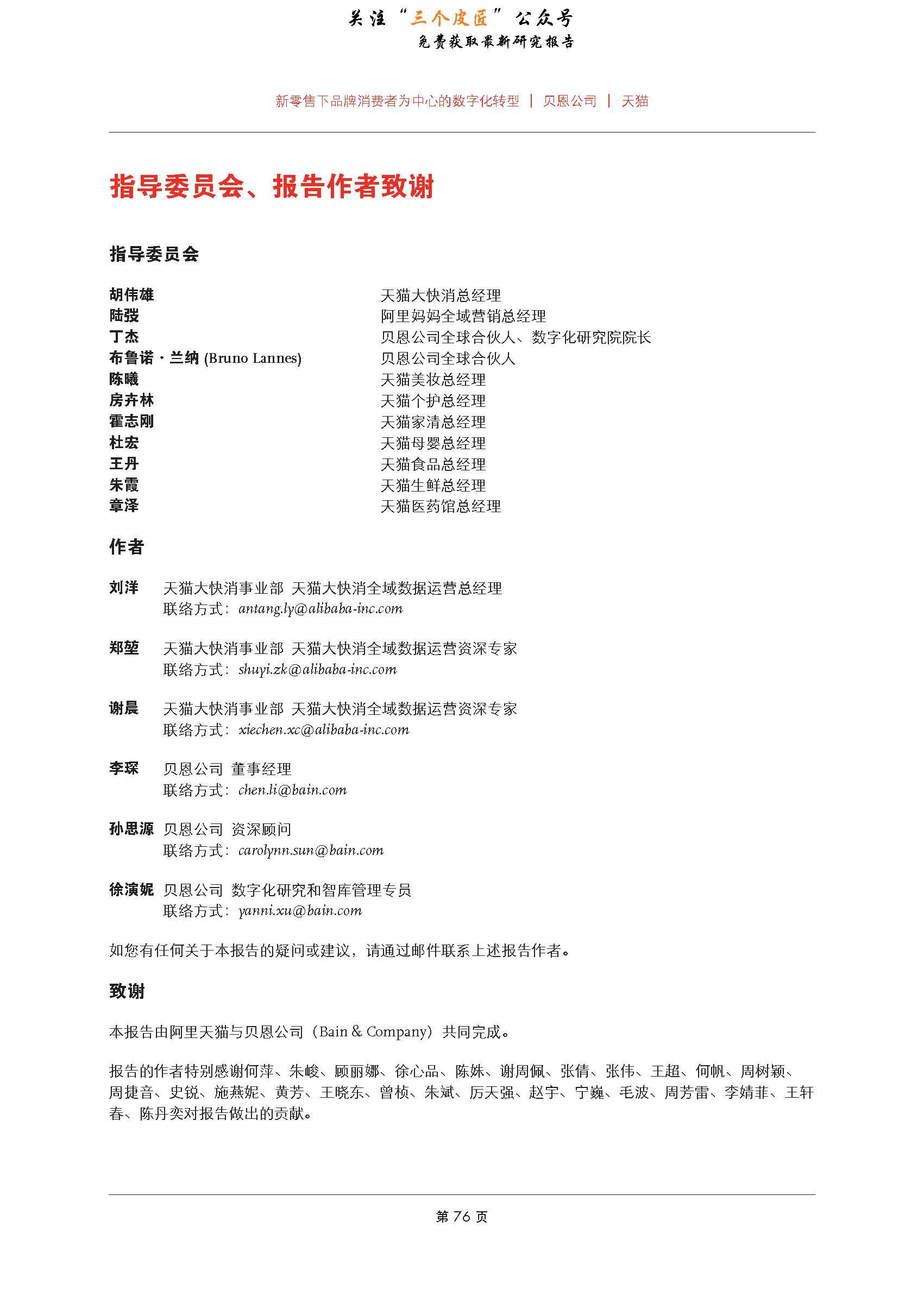 1_Page_78.jpg