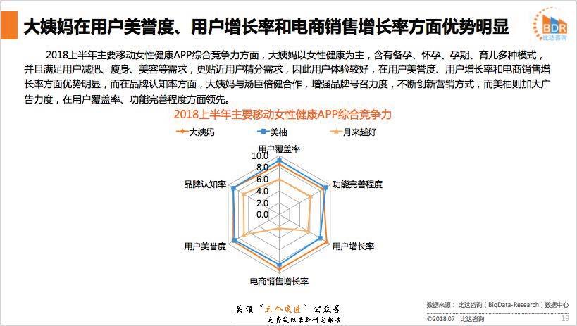 1_Page_19.jpg