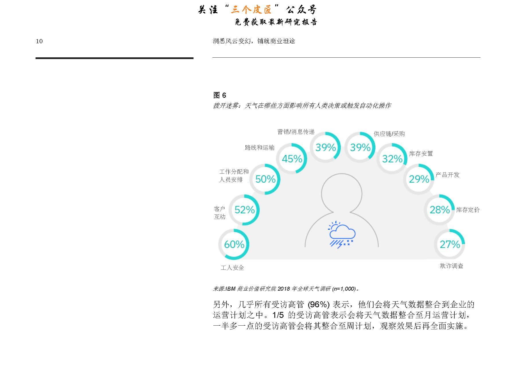 1_Page_12.jpg