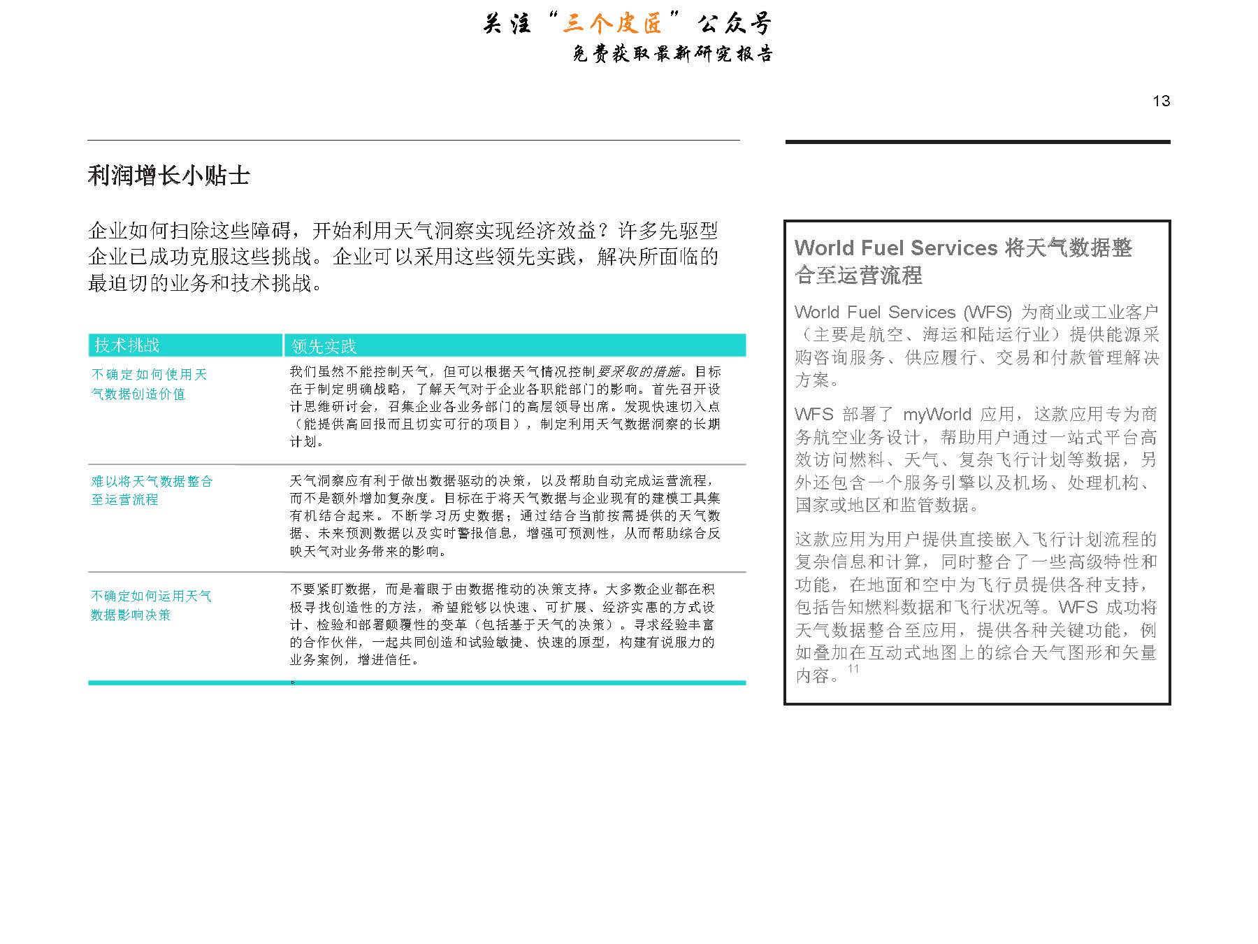 1_Page_15.jpg