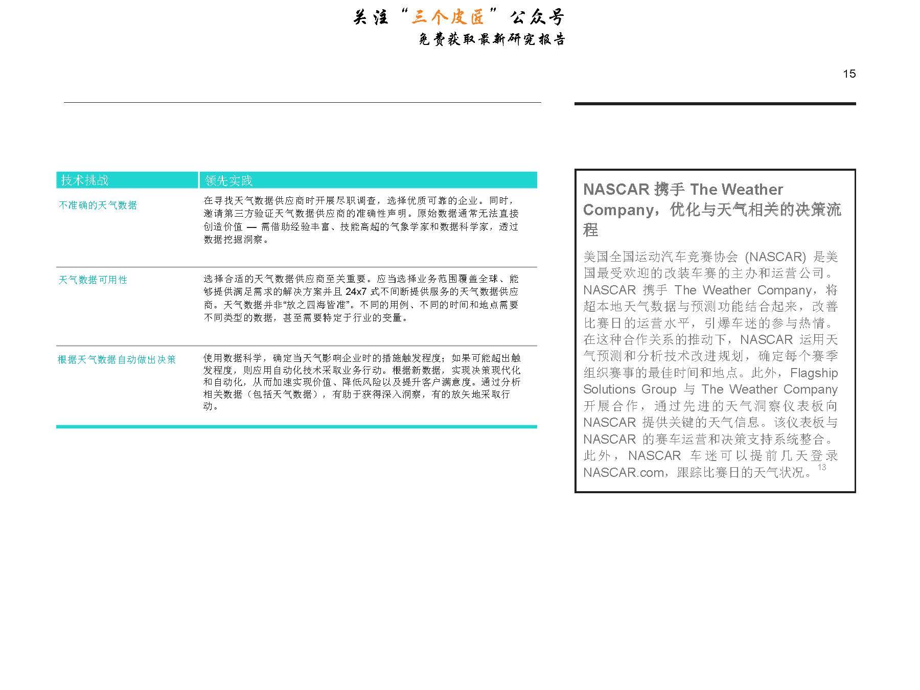 1_Page_17.jpg