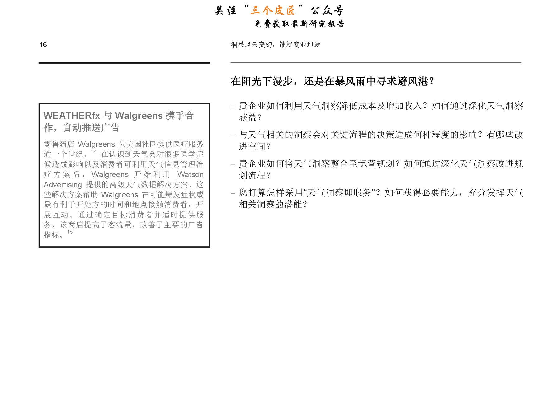 1_Page_18.jpg