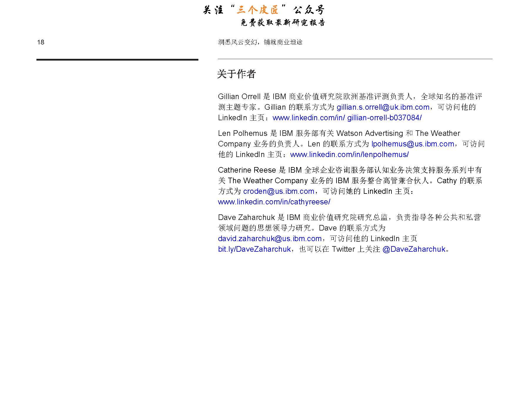 1_Page_20.jpg