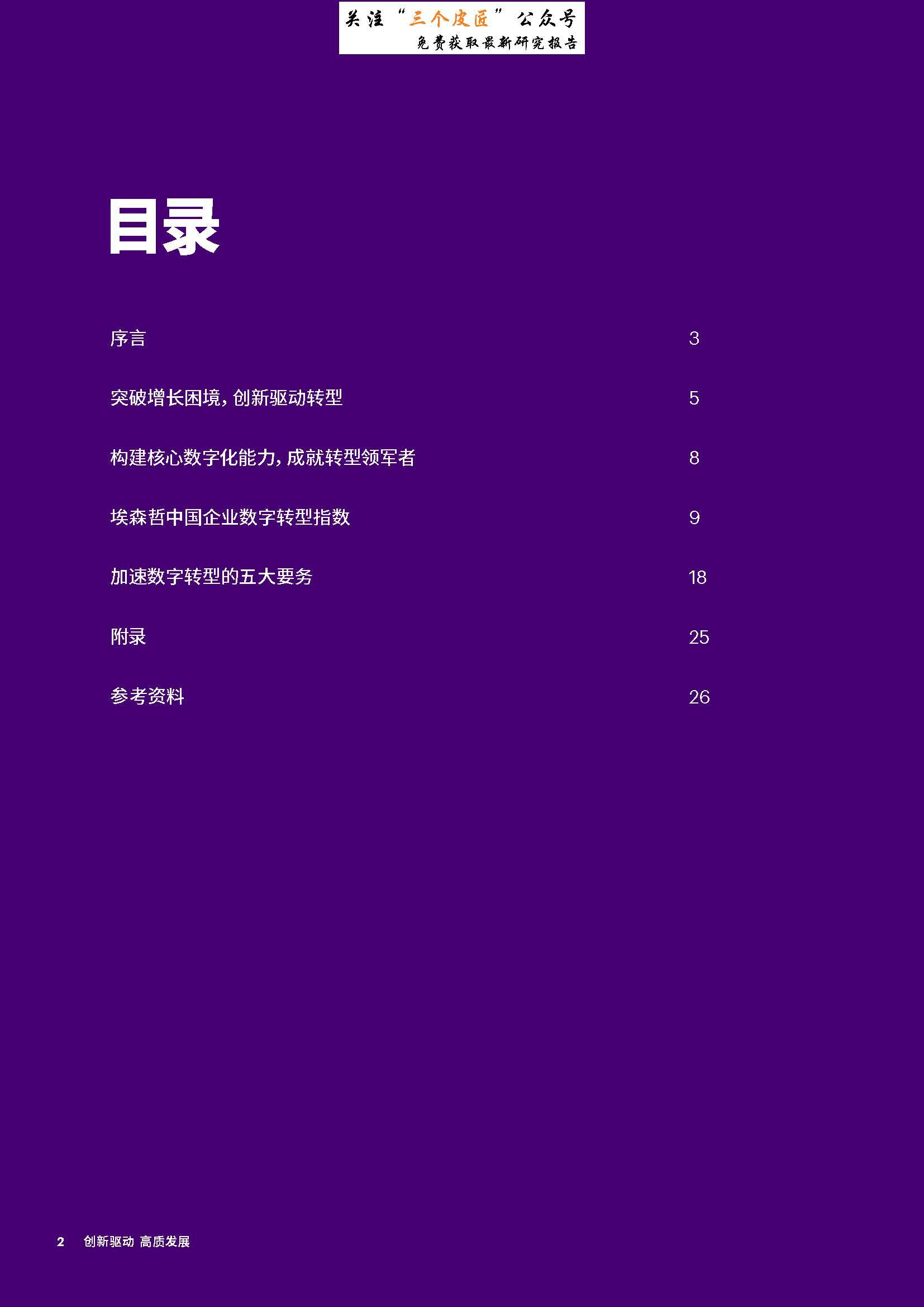 1_Page_02.jpg