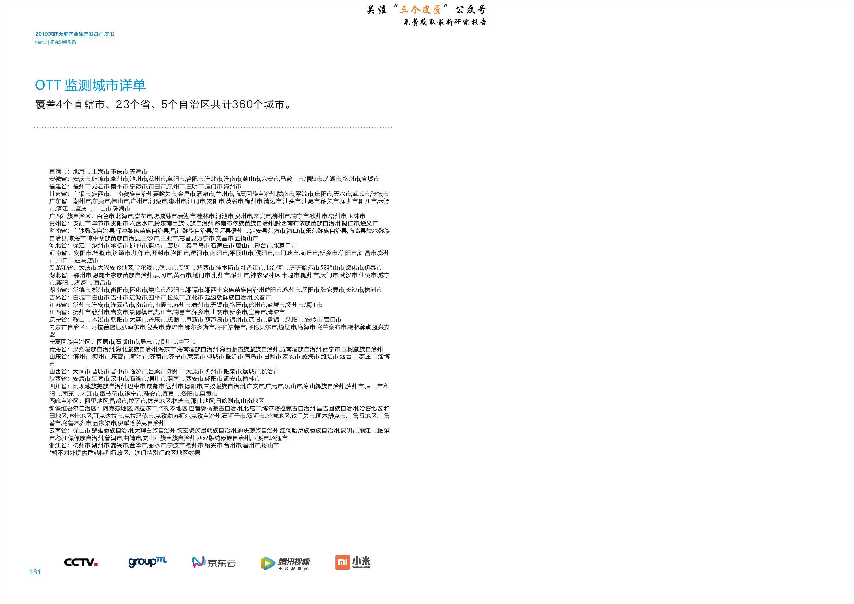 1_Page_70.jpg