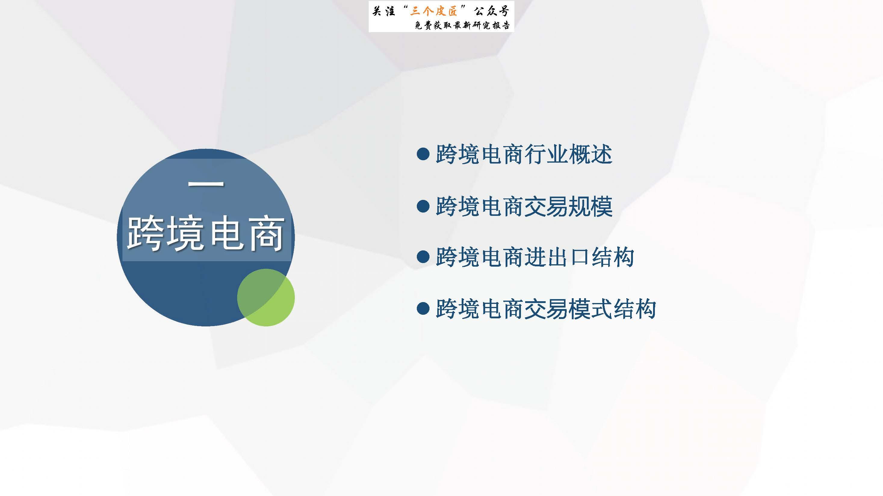 1_Page_05.jpg