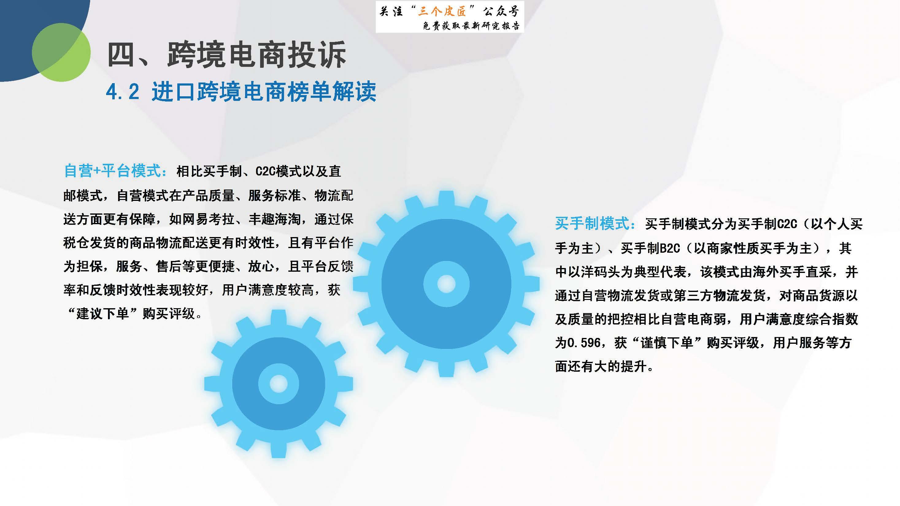 1_Page_26.jpg