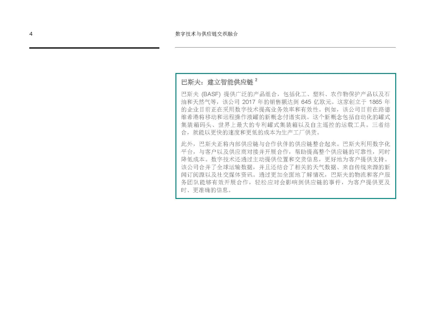 1_Page_06.jpg