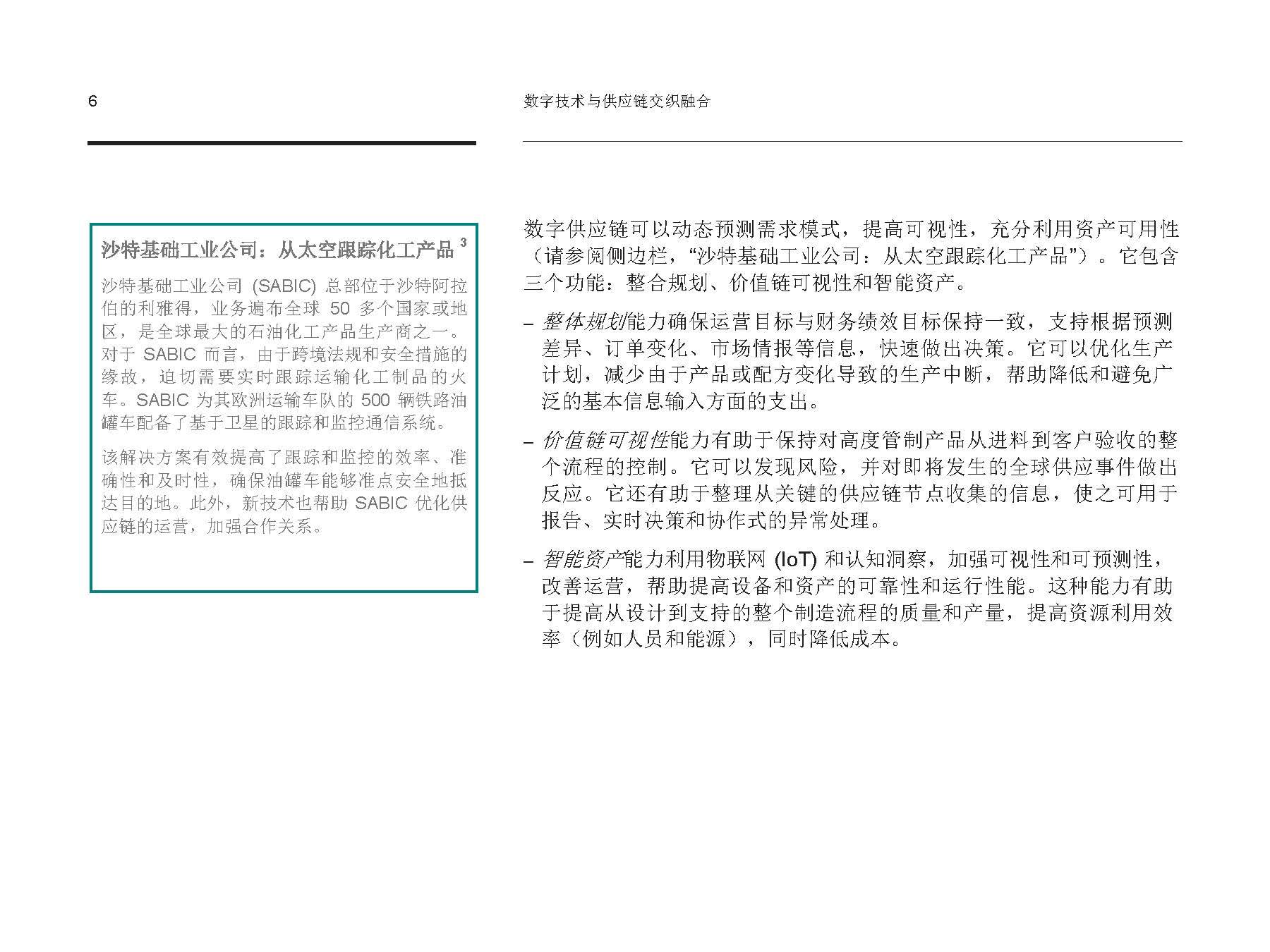 1_Page_08.jpg