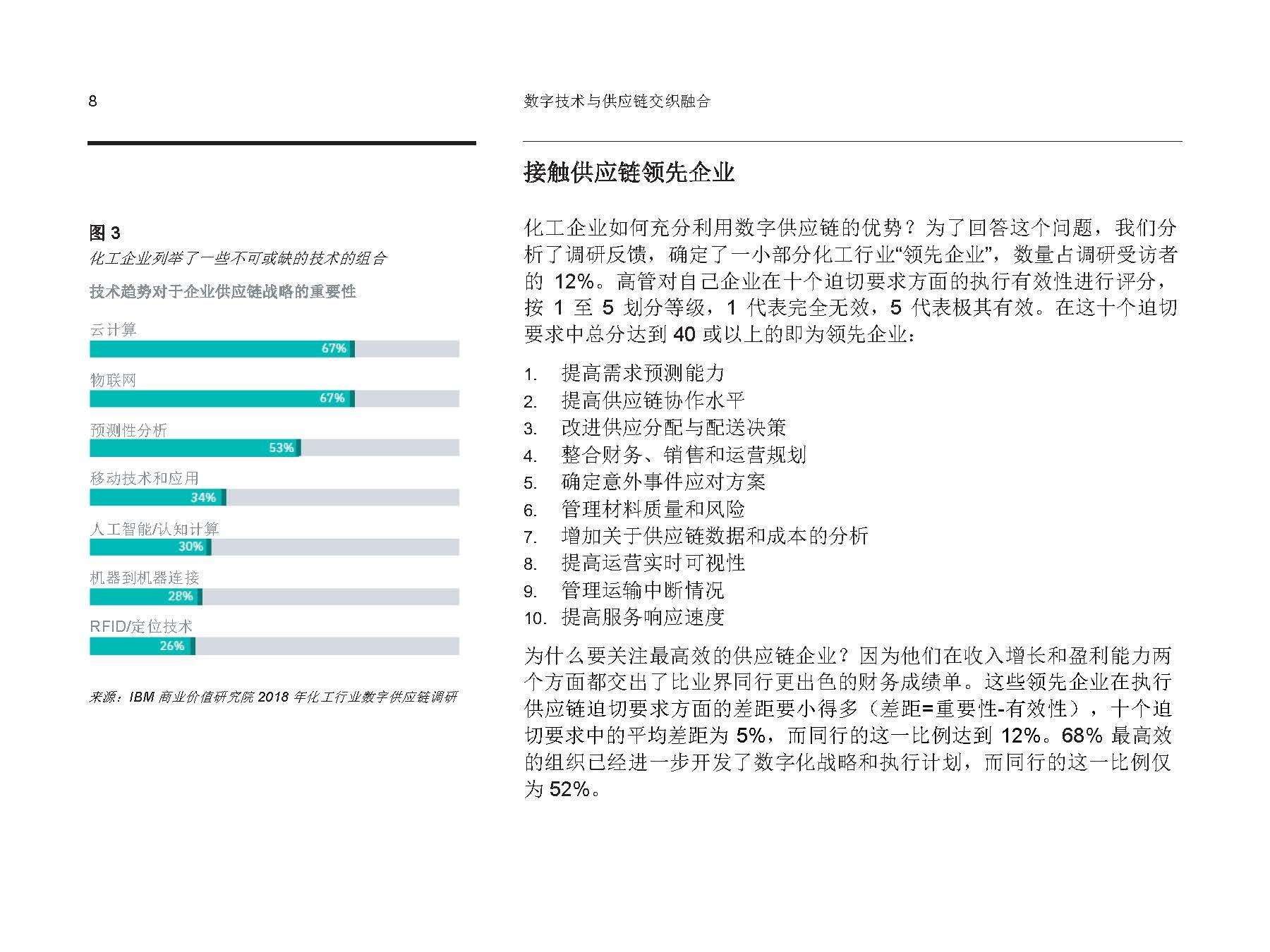1_Page_10.jpg