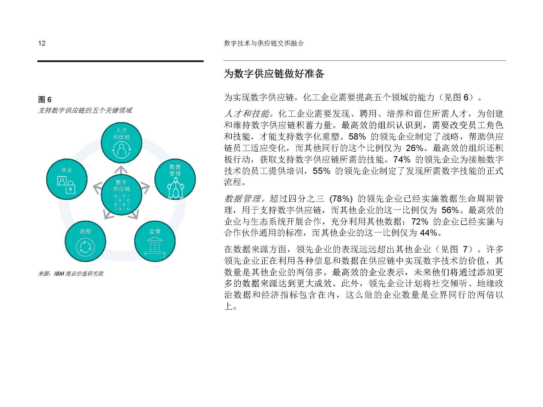 1_Page_14.jpg