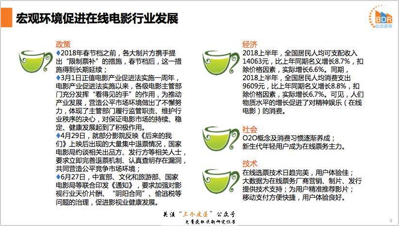 1_Page_04.jpg