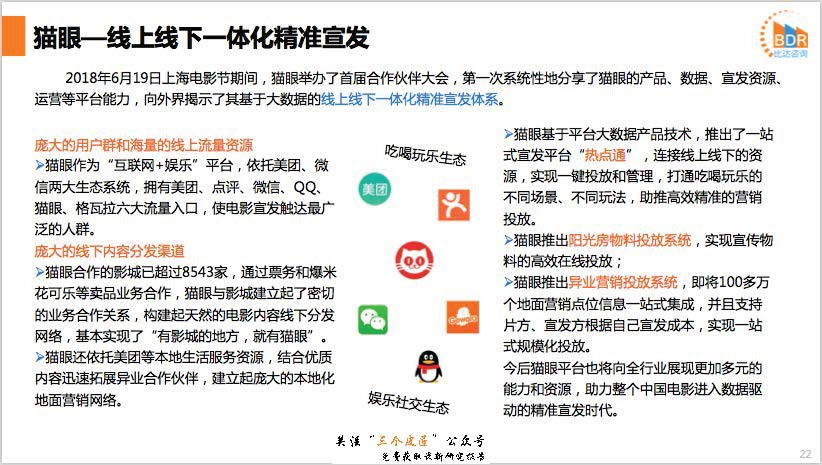 1_Page_22.jpg