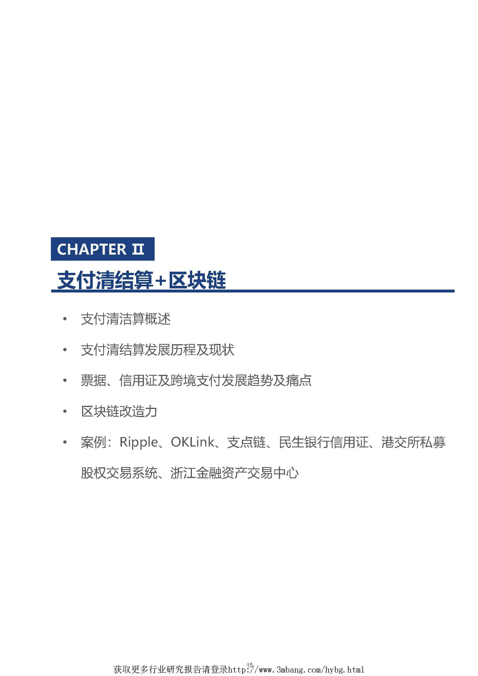 1_页面_015.jpg