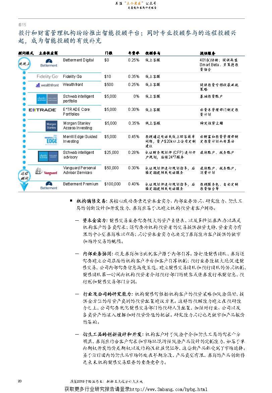 1_页面_20.jpg