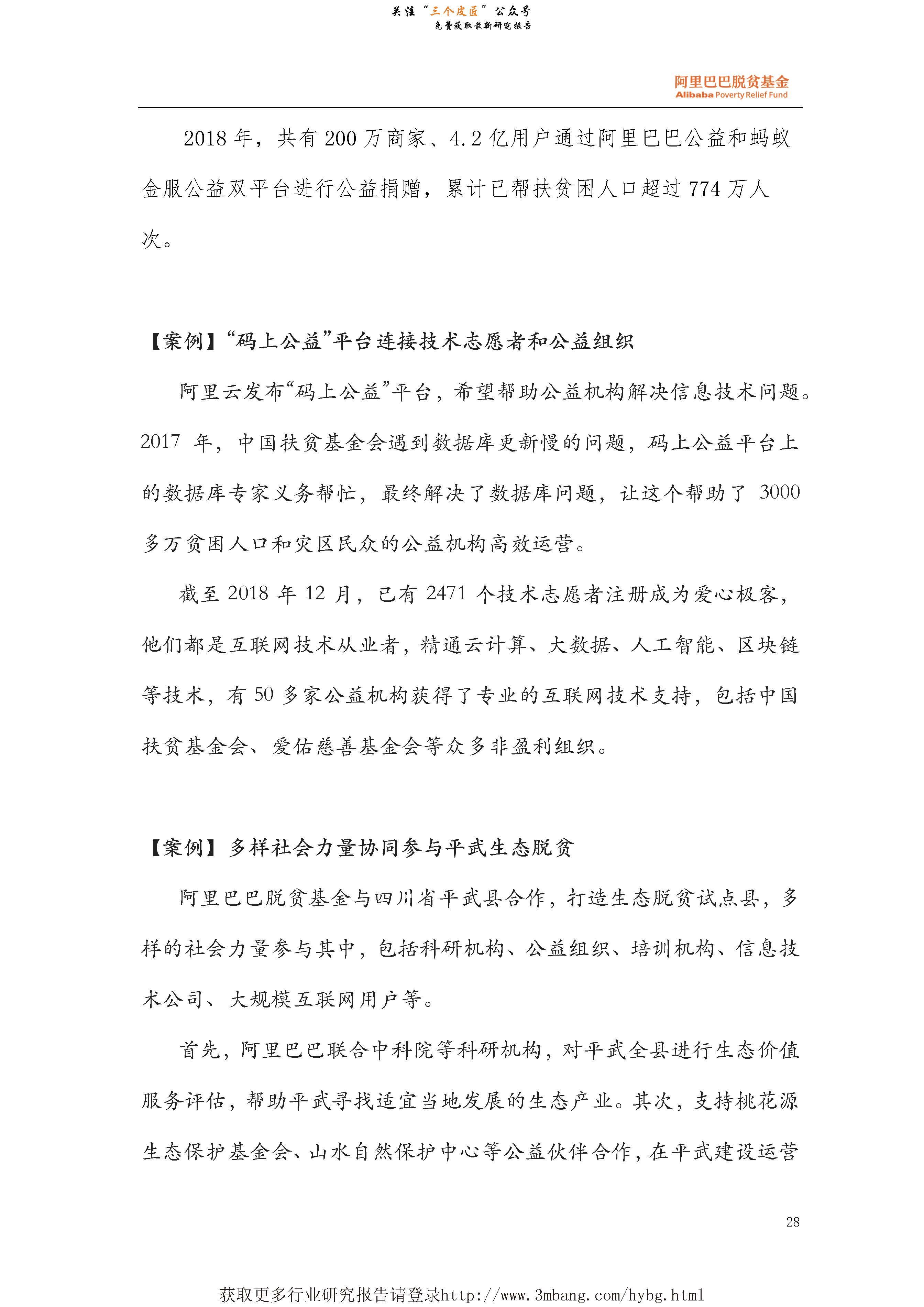 1_页面_28.jpg