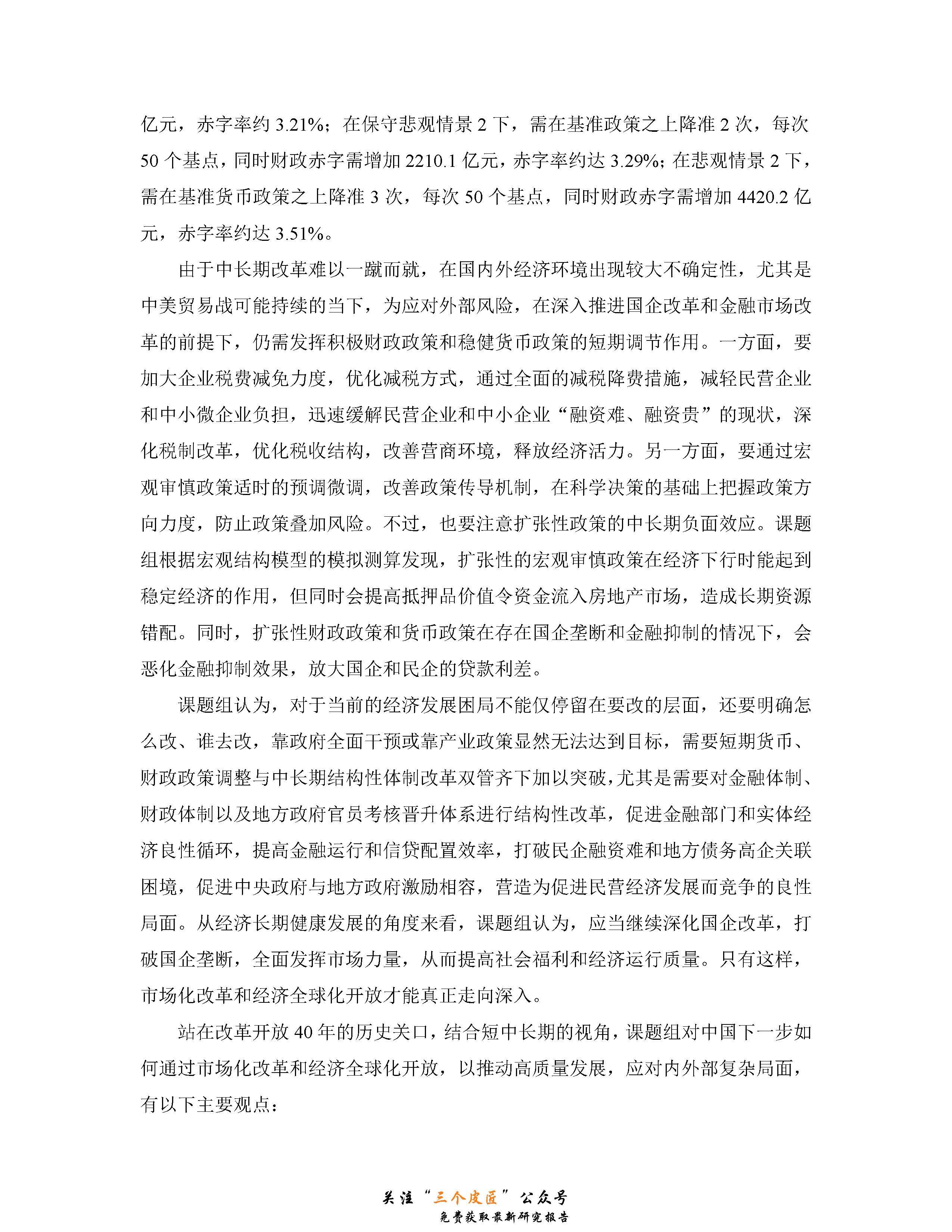 1_页面_005.jpg