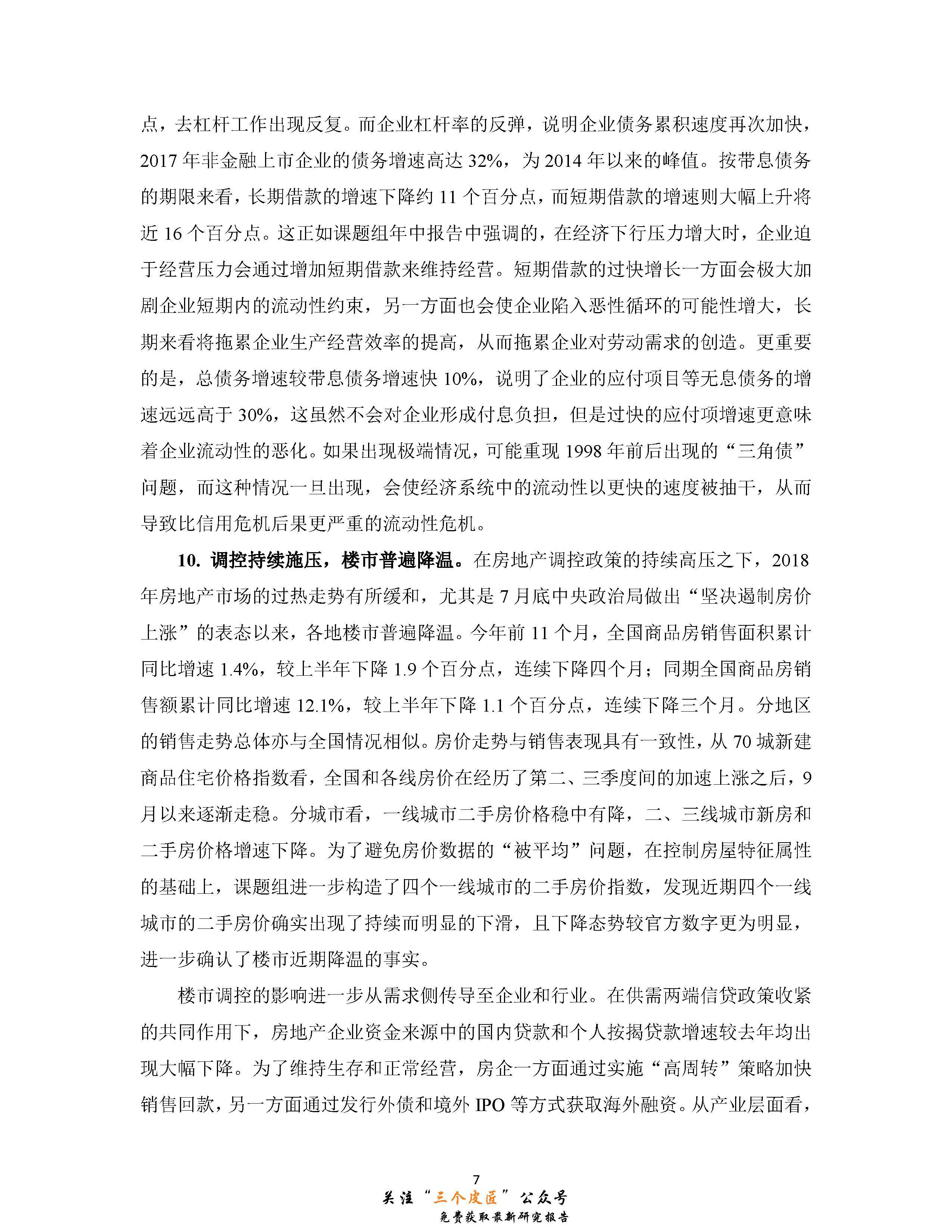 1_页面_016.jpg