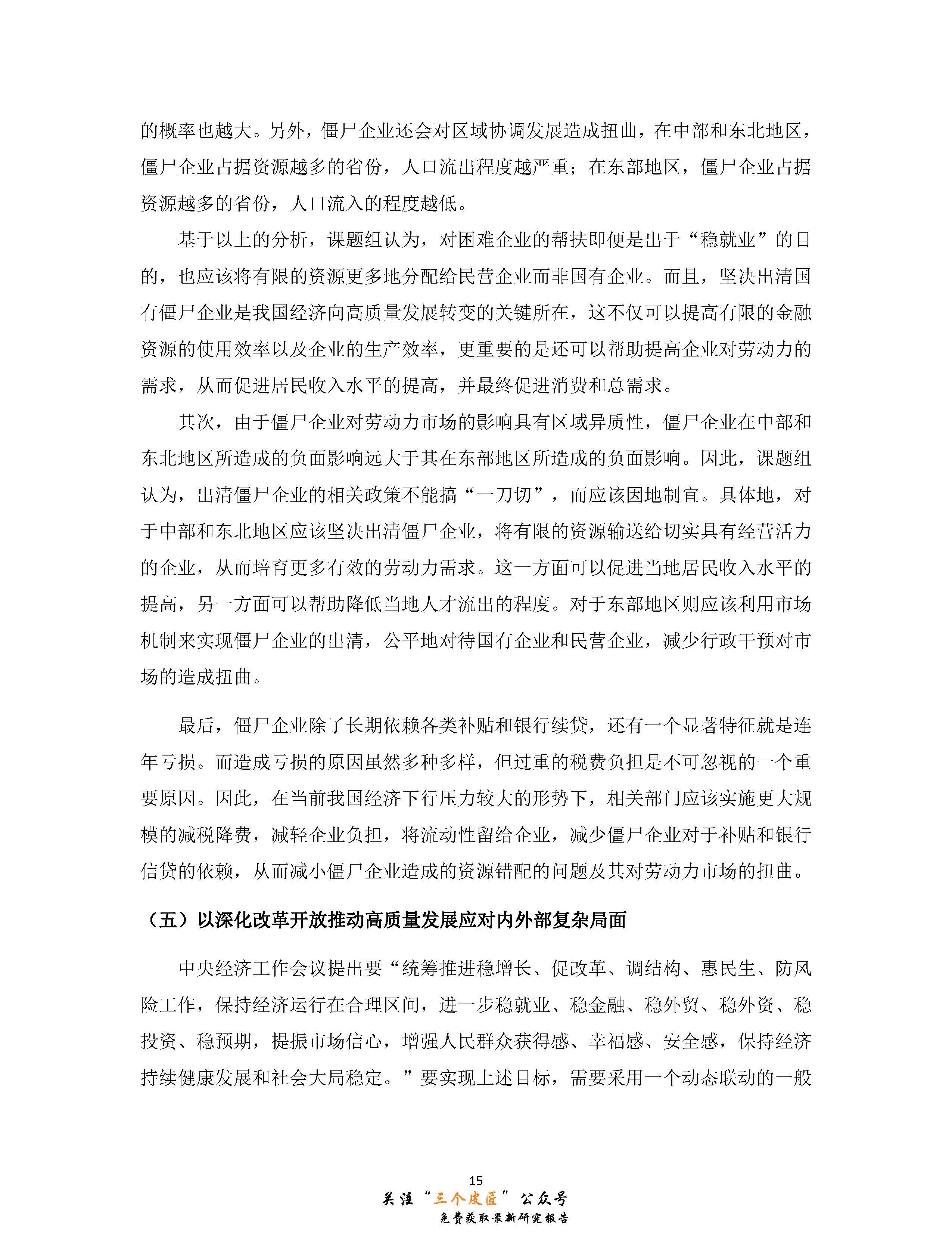 1_页面_024.jpg