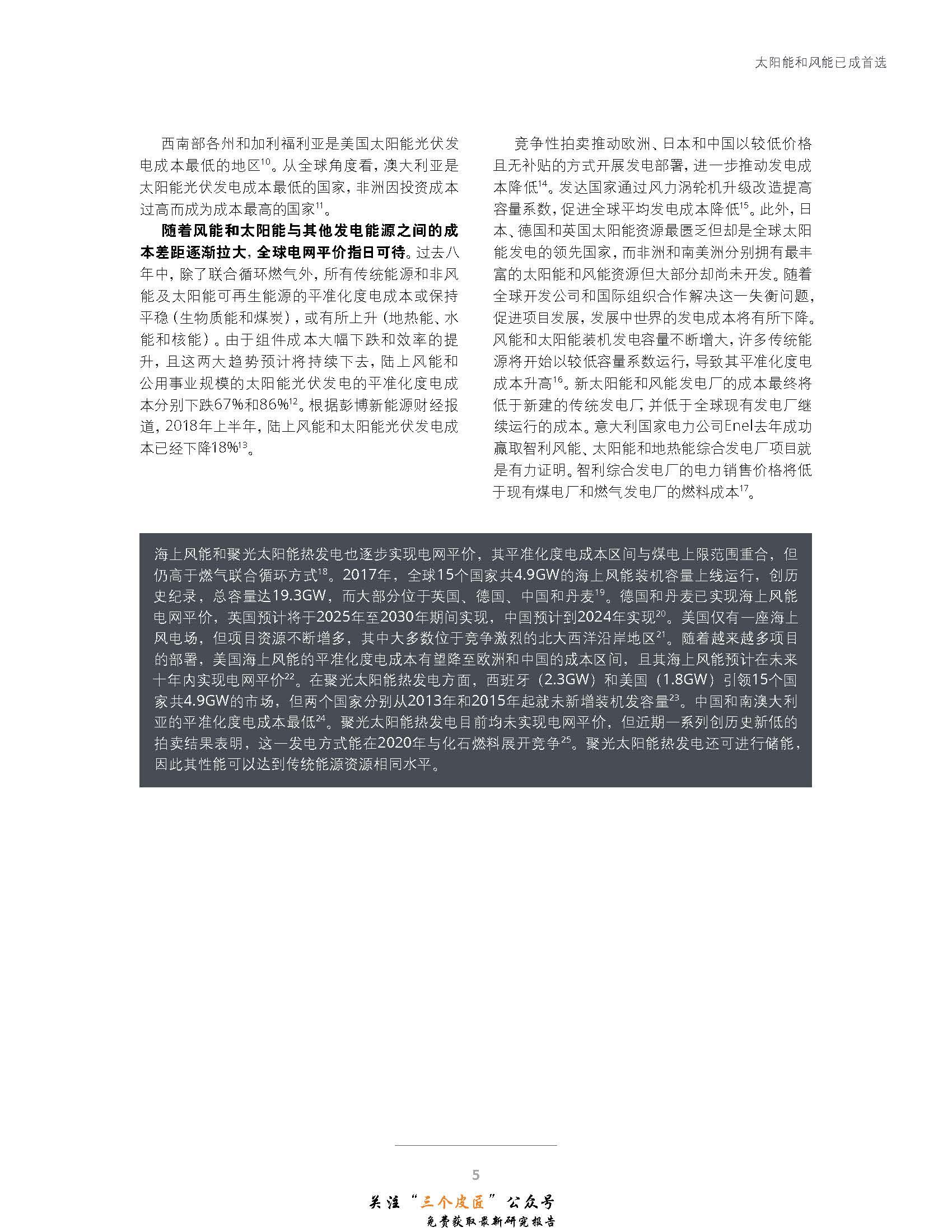 1_页面_07.jpg