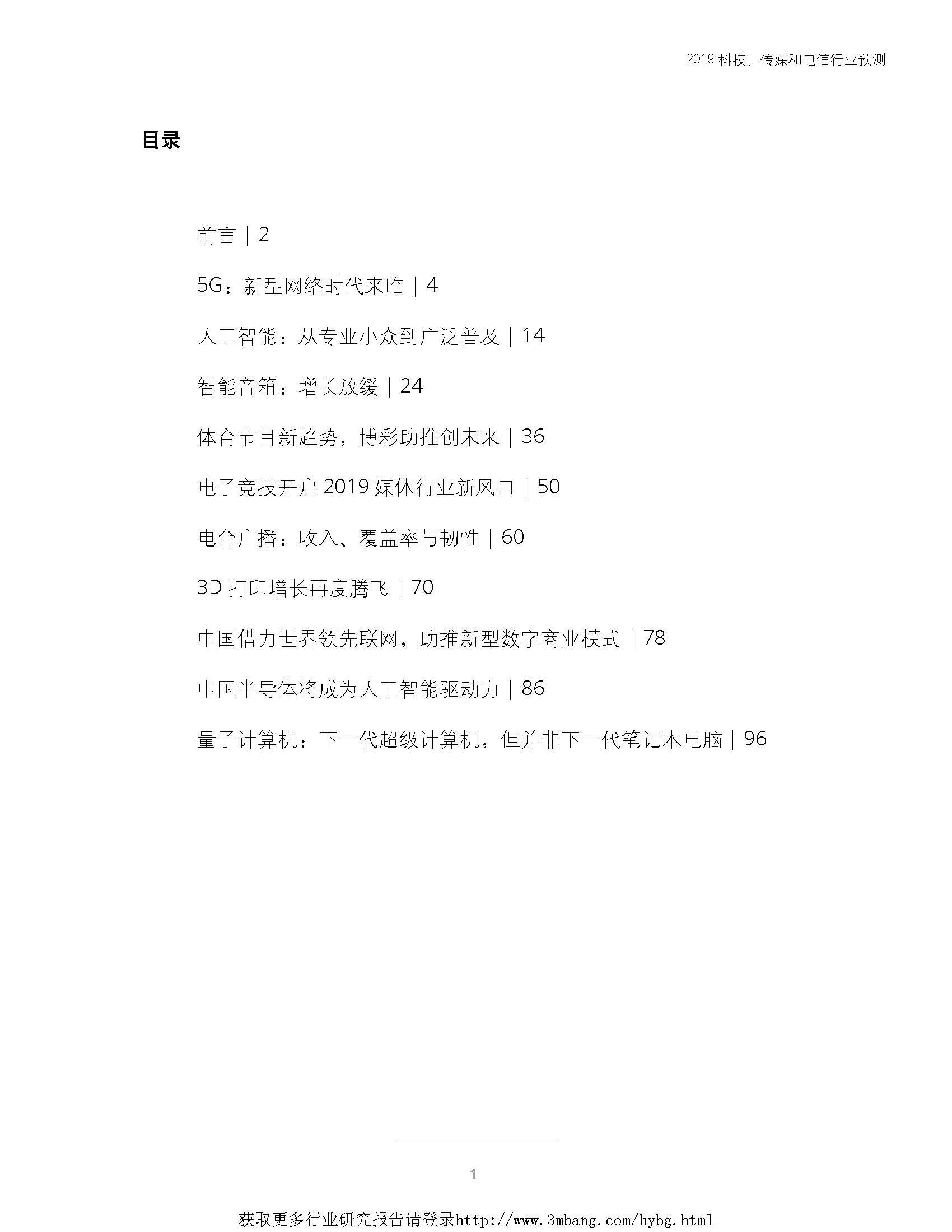 1_页面_003.jpg