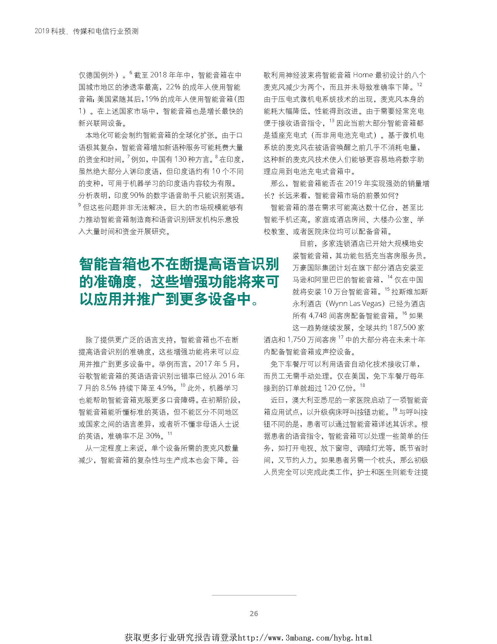 1_页面_028.jpg