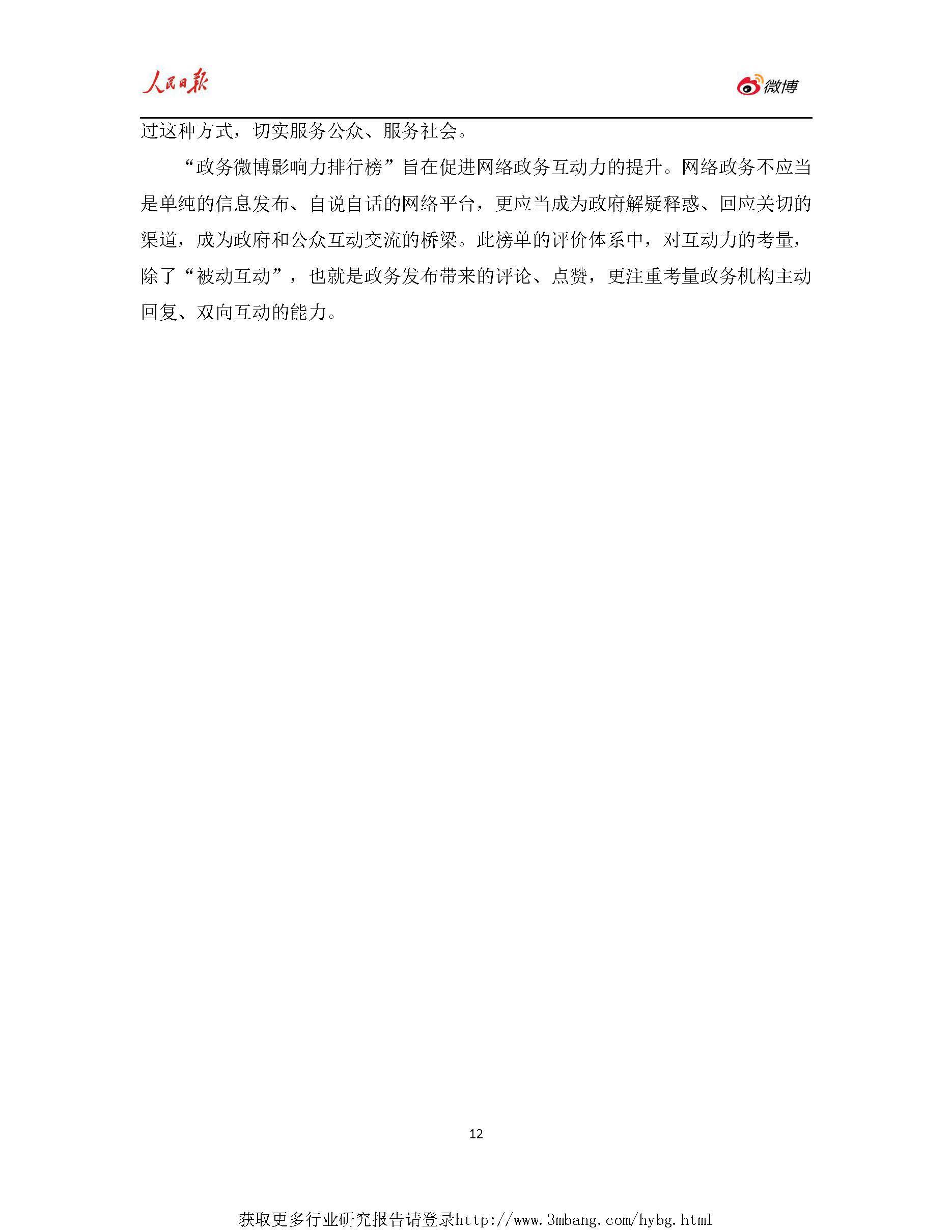 1_页面_017.jpg