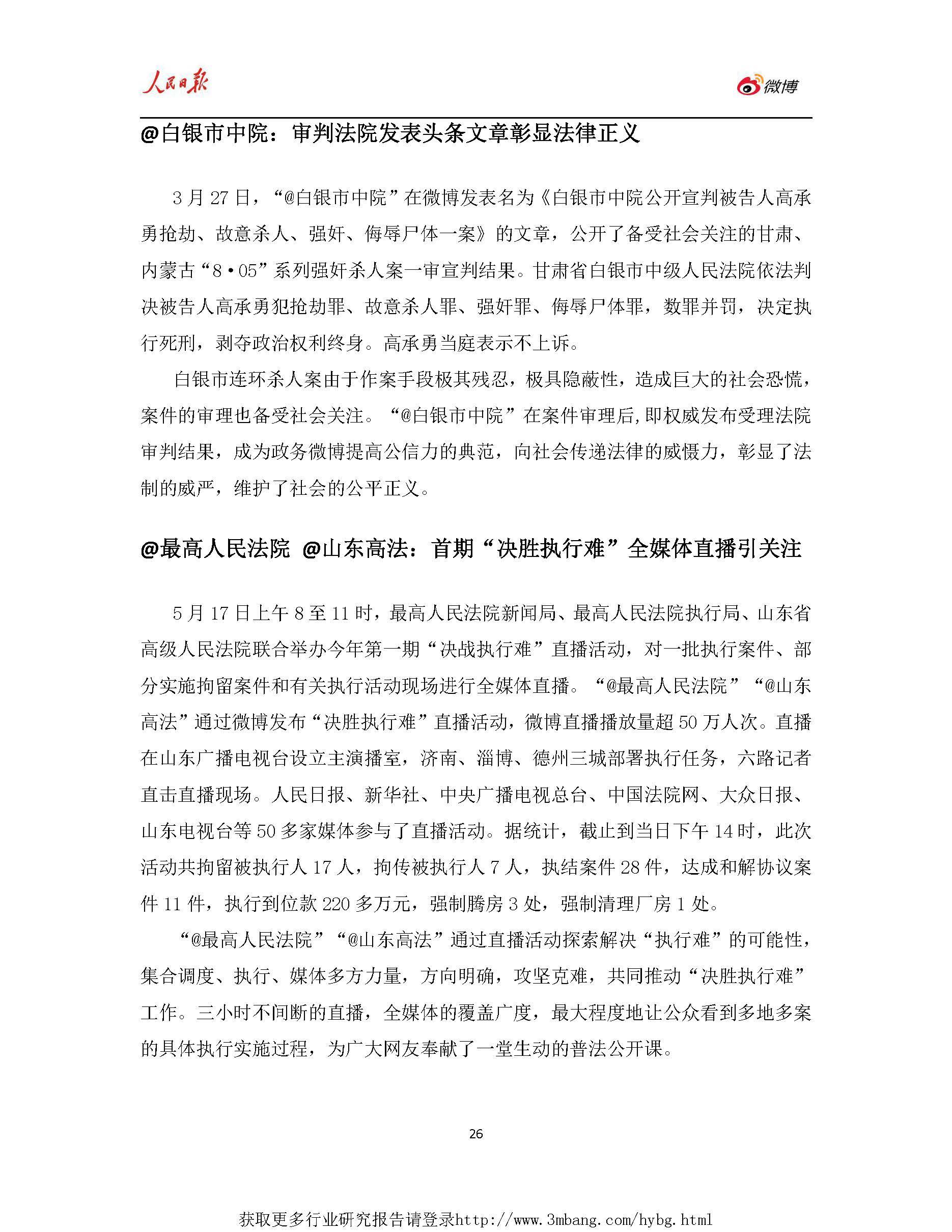 1_页面_031.jpg