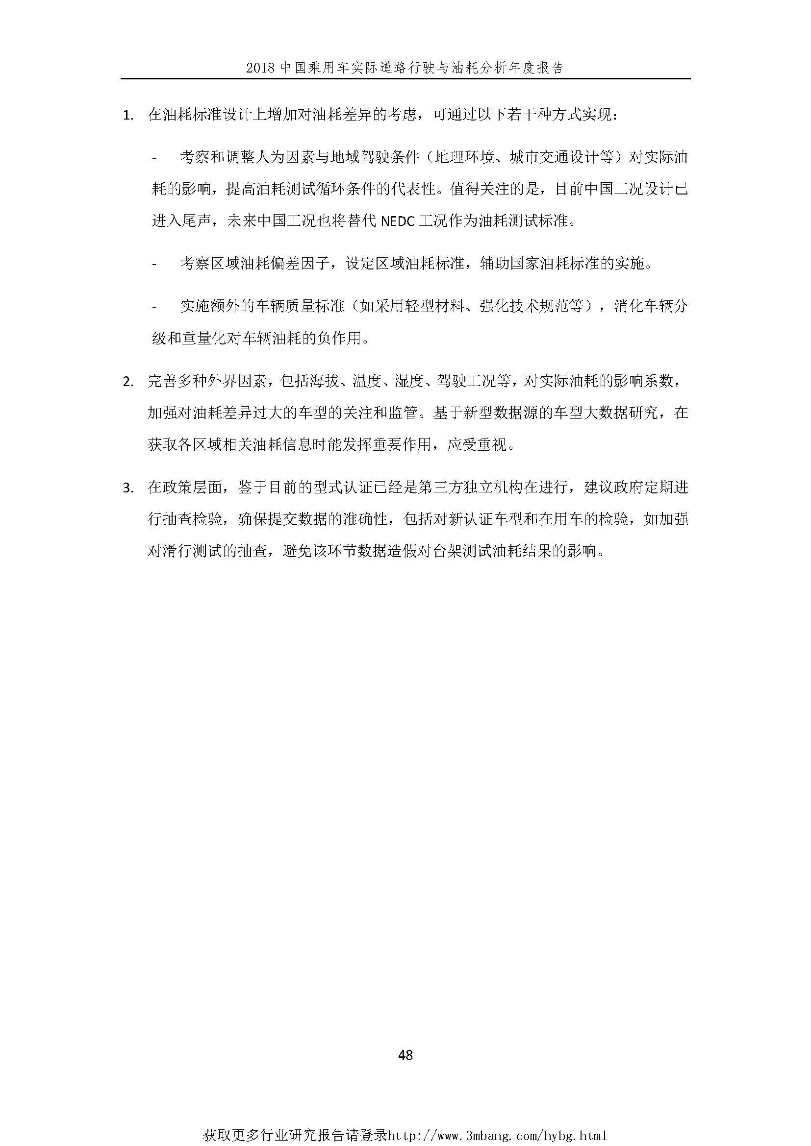 1_页面_56.jpg