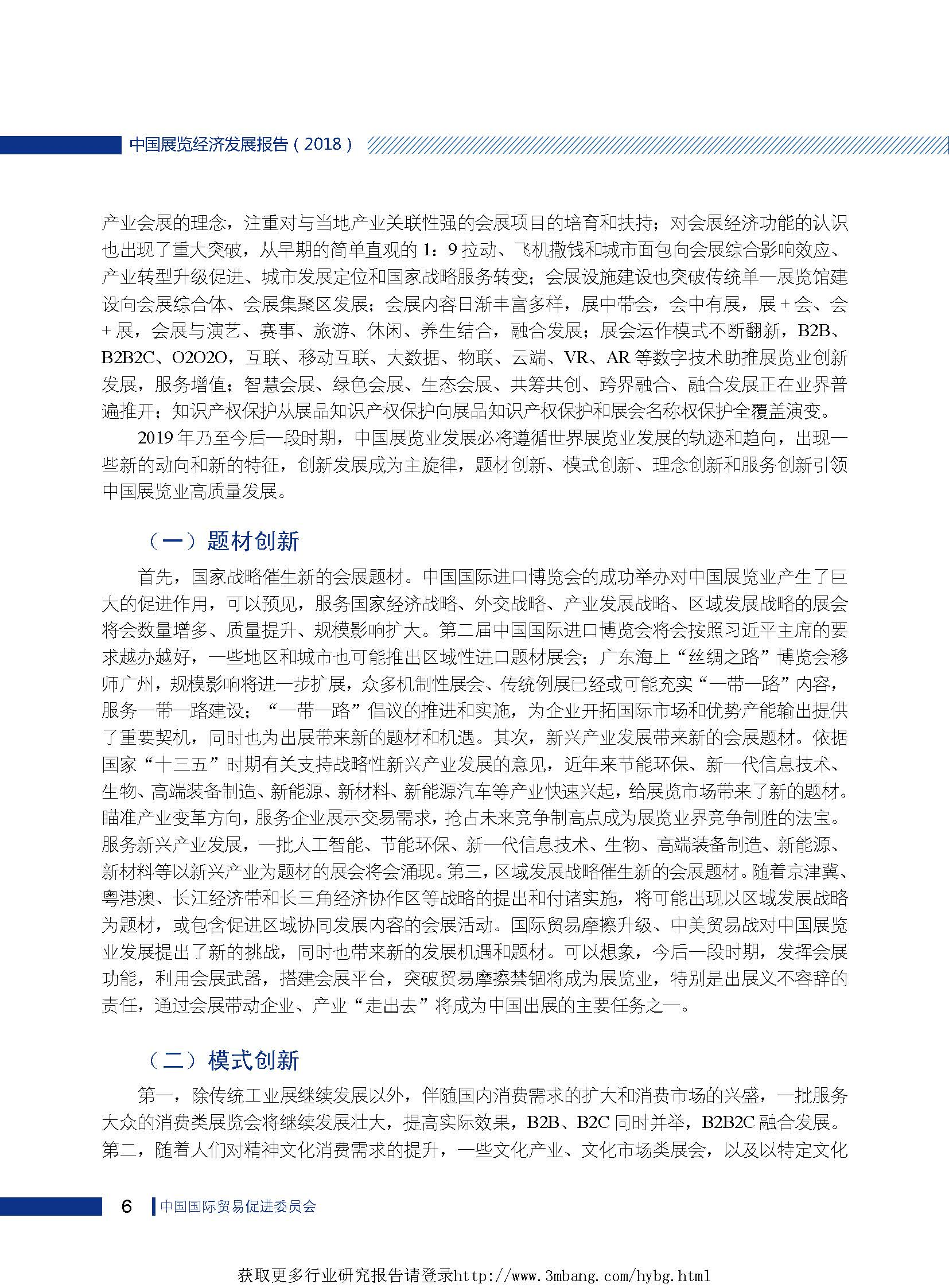1_页面_013.jpg