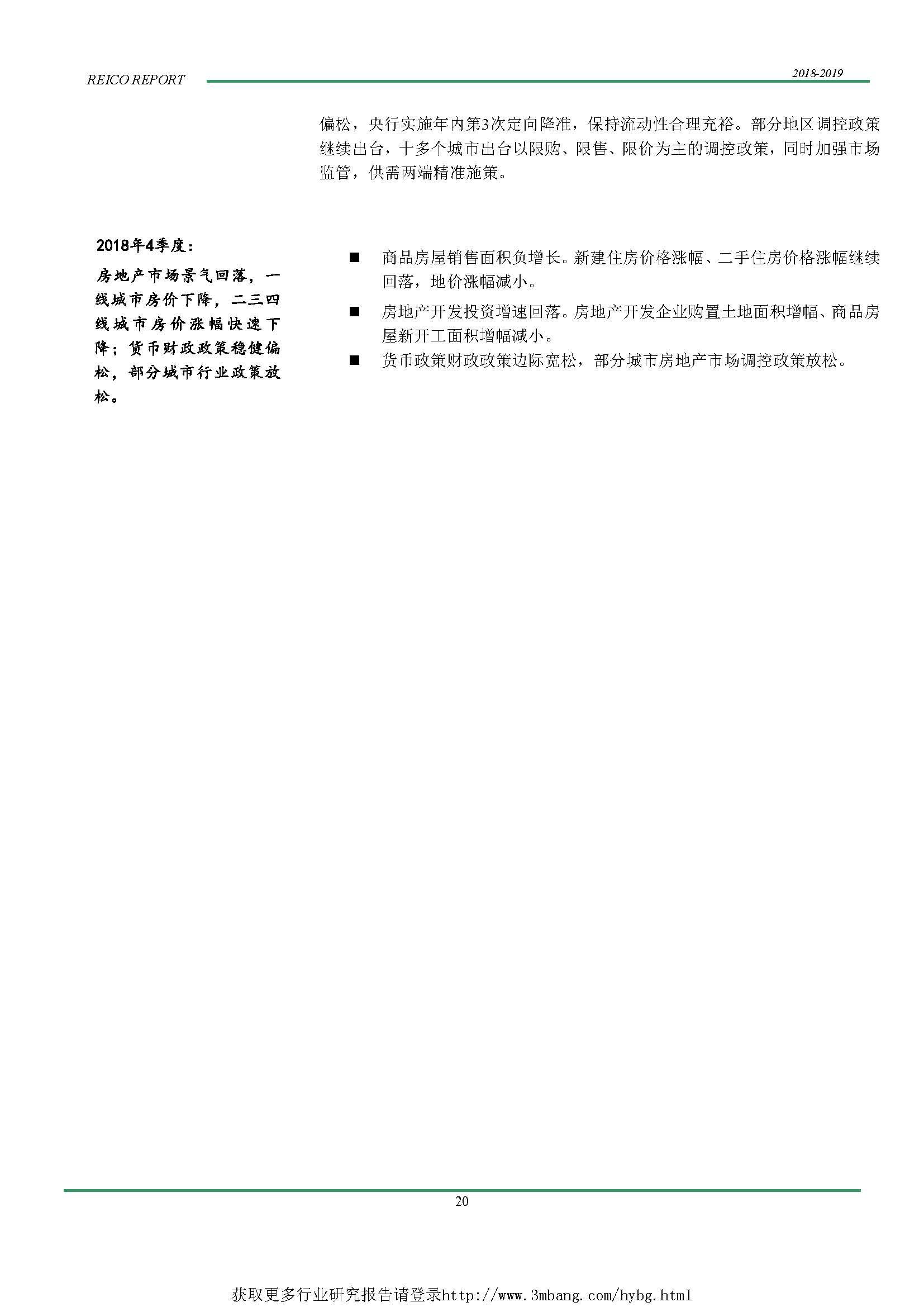 1_页面_022.jpg