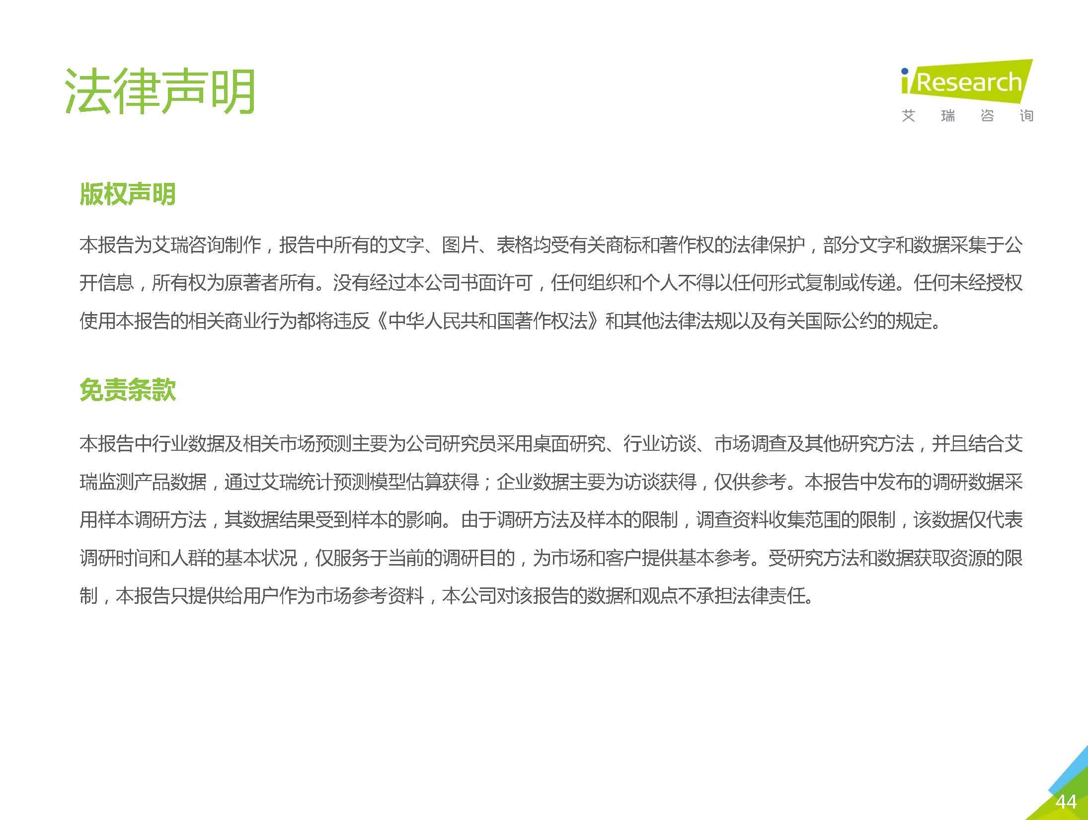 1_页面_44.jpg