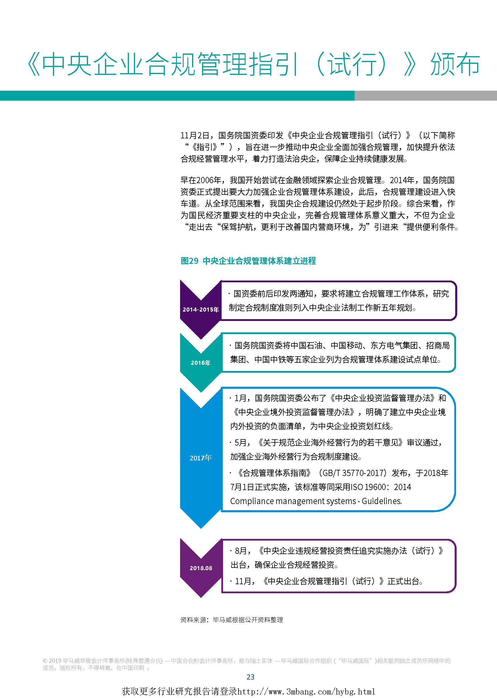 1_页面_24.jpg