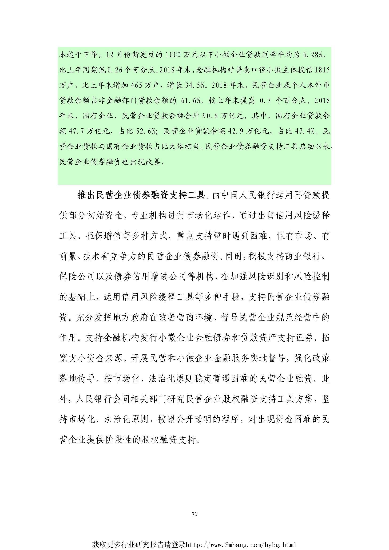 1_页面_26.jpg