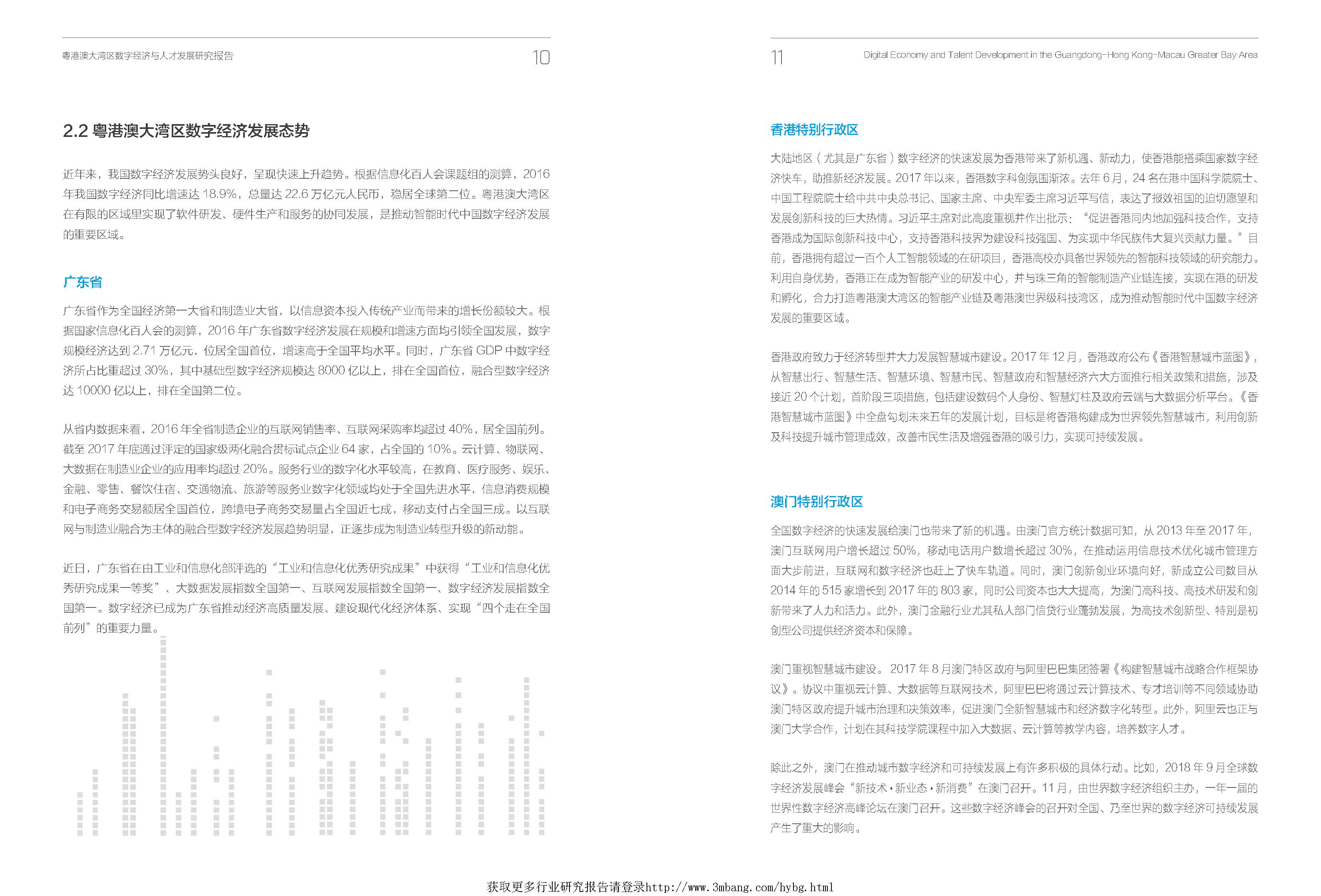 1_页面_10.jpg