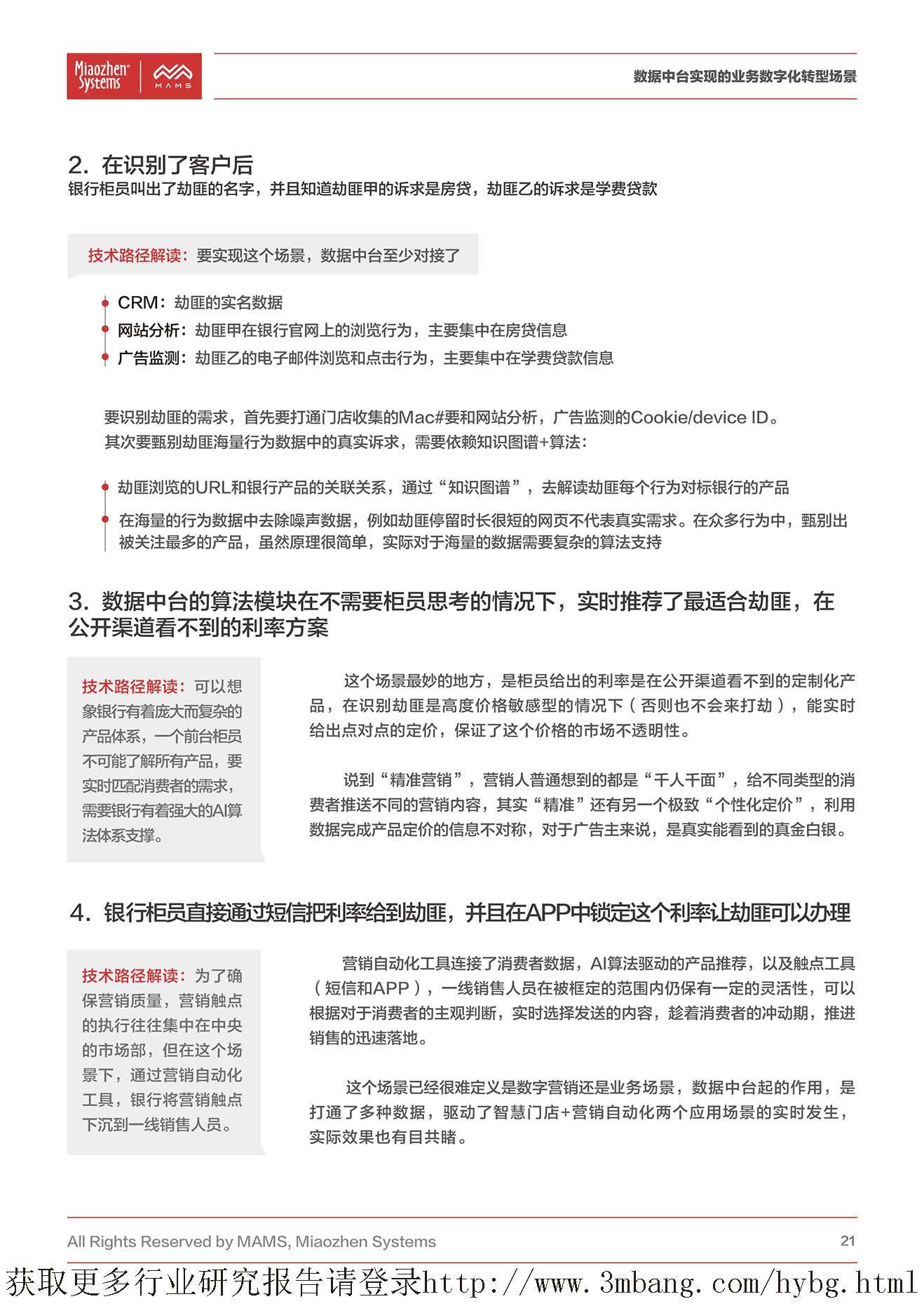 1_页面_22.jpg