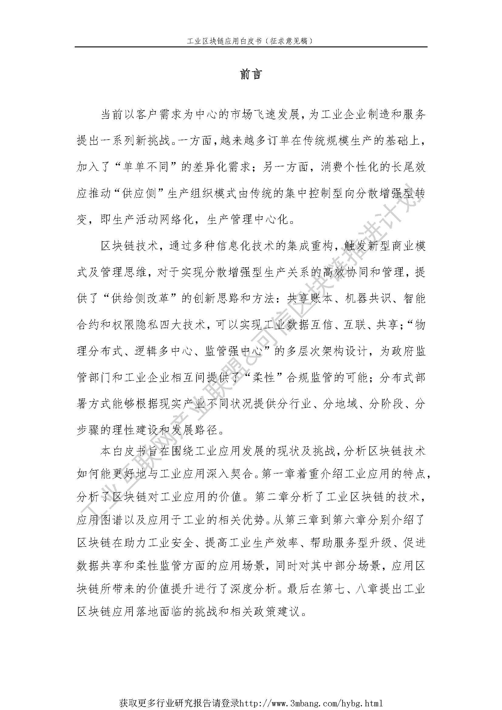 1_页面_04.jpg