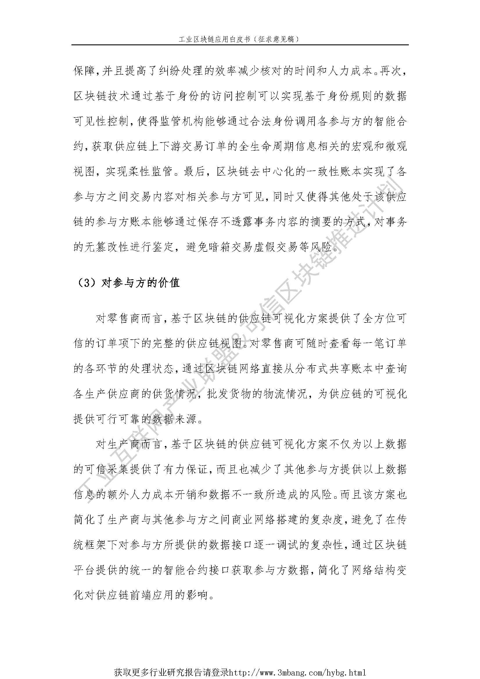 1_页面_32.jpg