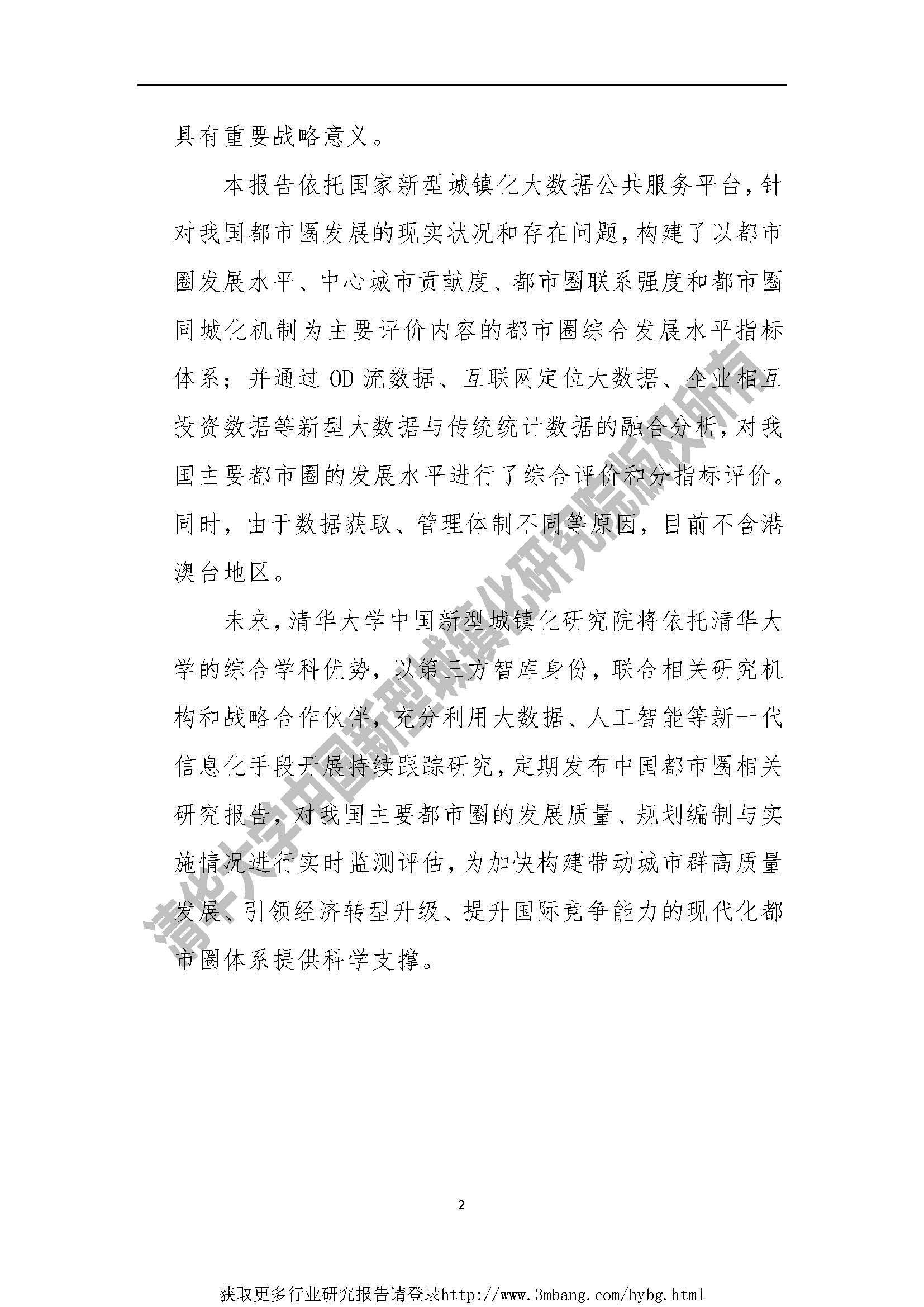 1_页面_006.jpg