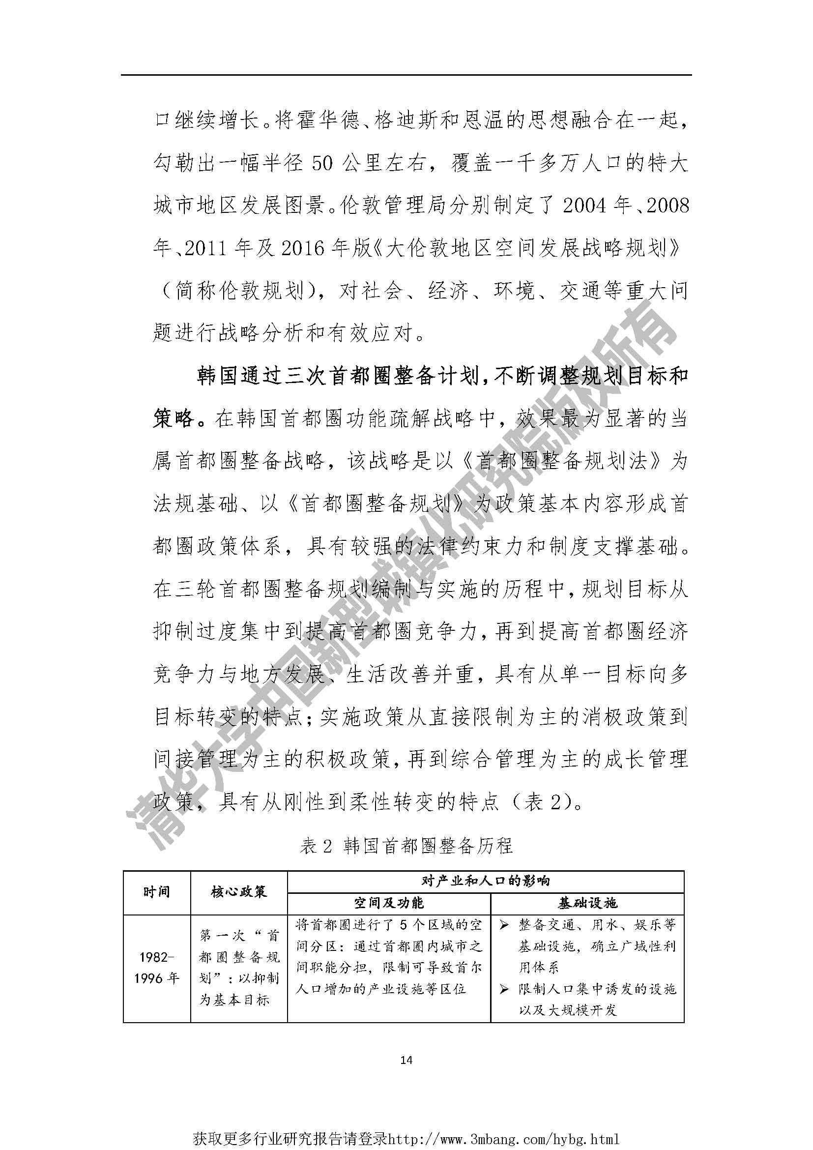1_页面_018.jpg