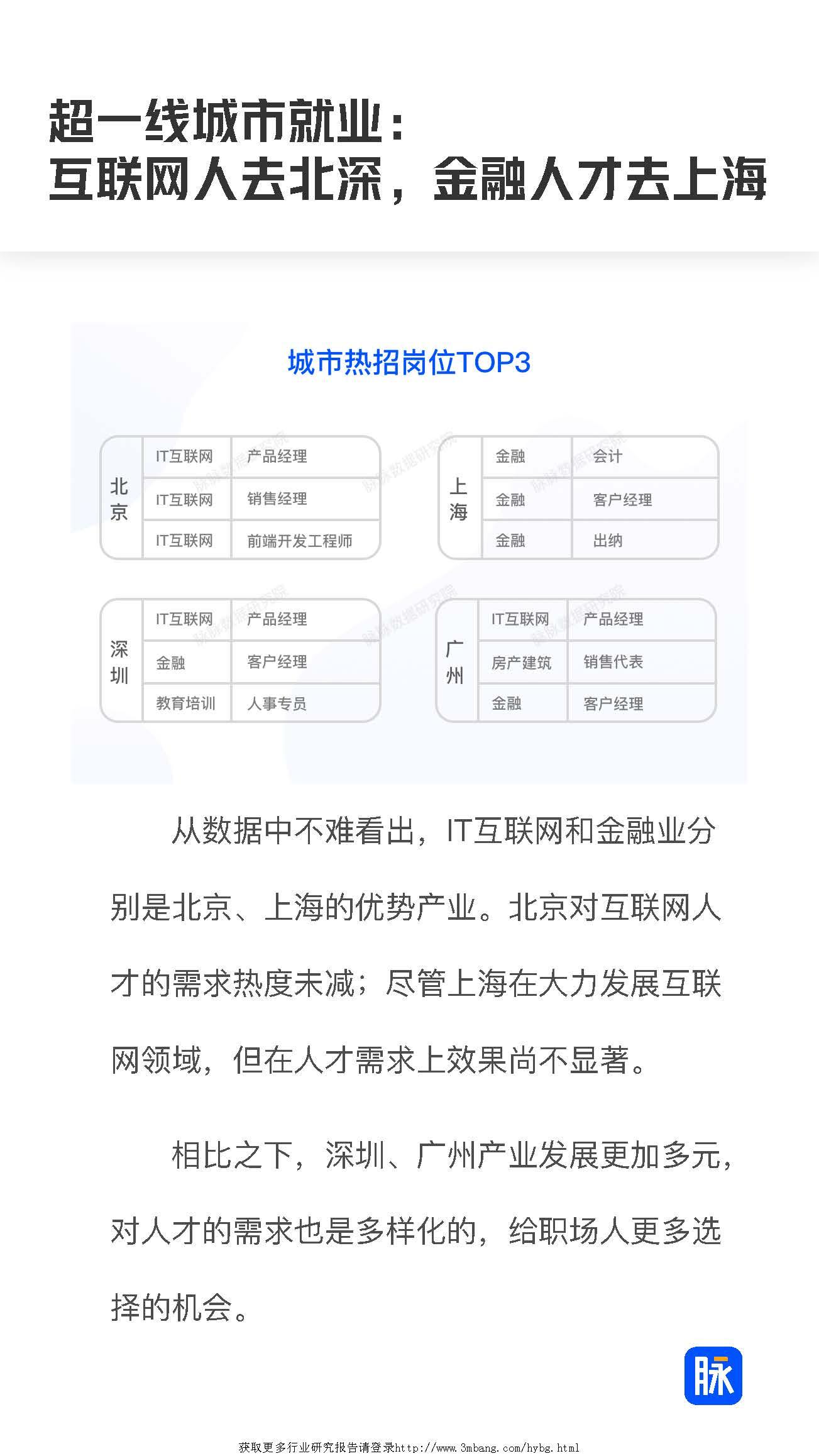 1_页面_05.jpg