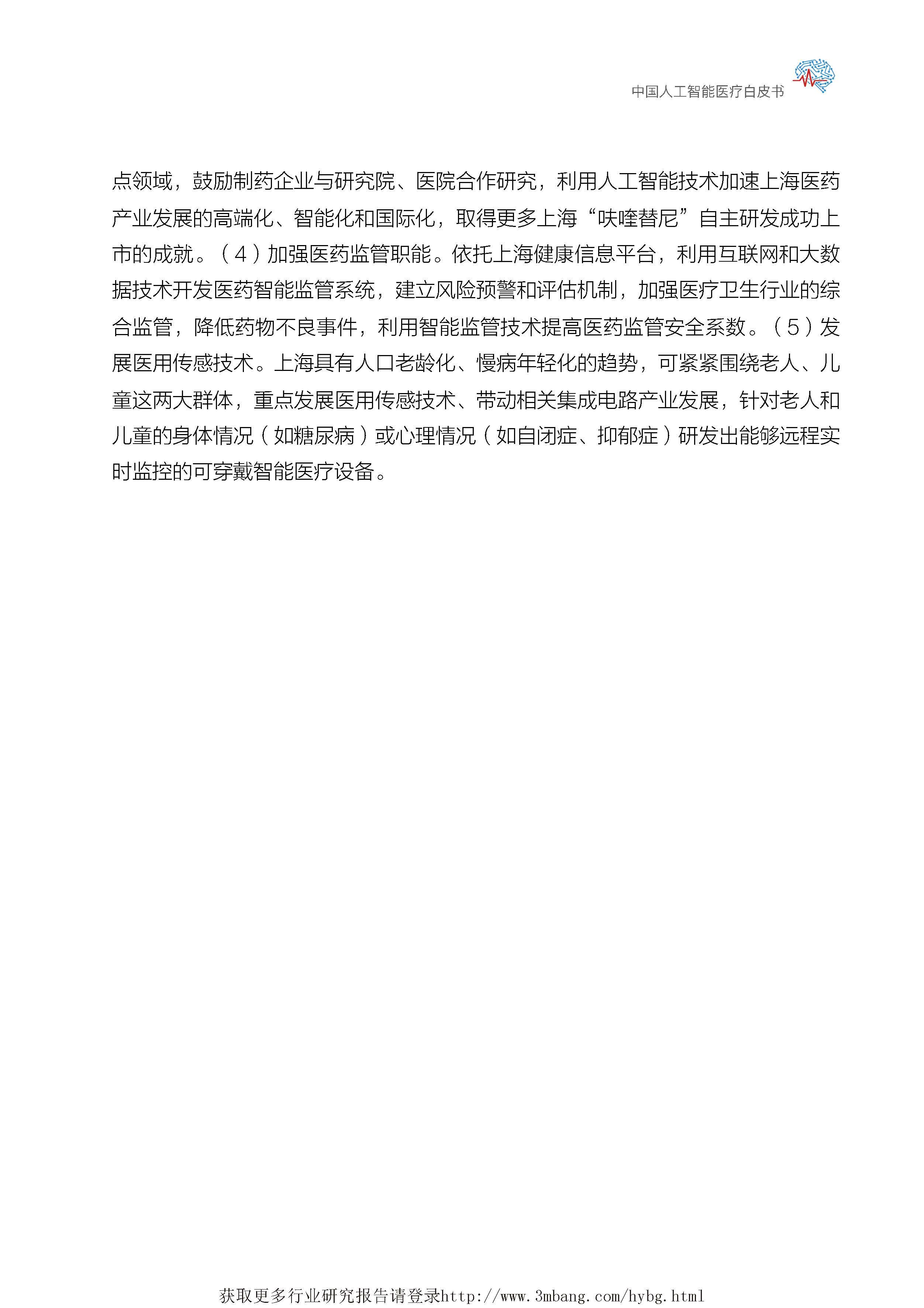 1_页面_010.jpg